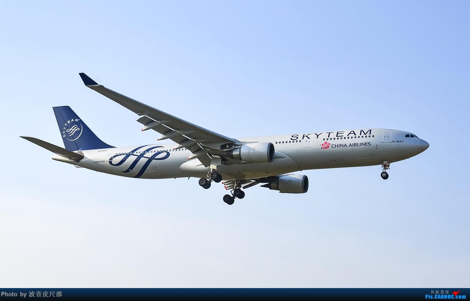 Re:[原创]郑州机场近期彩绘合集 AIRBUS A330-300 B-18311 中国郑州新郑国际机场