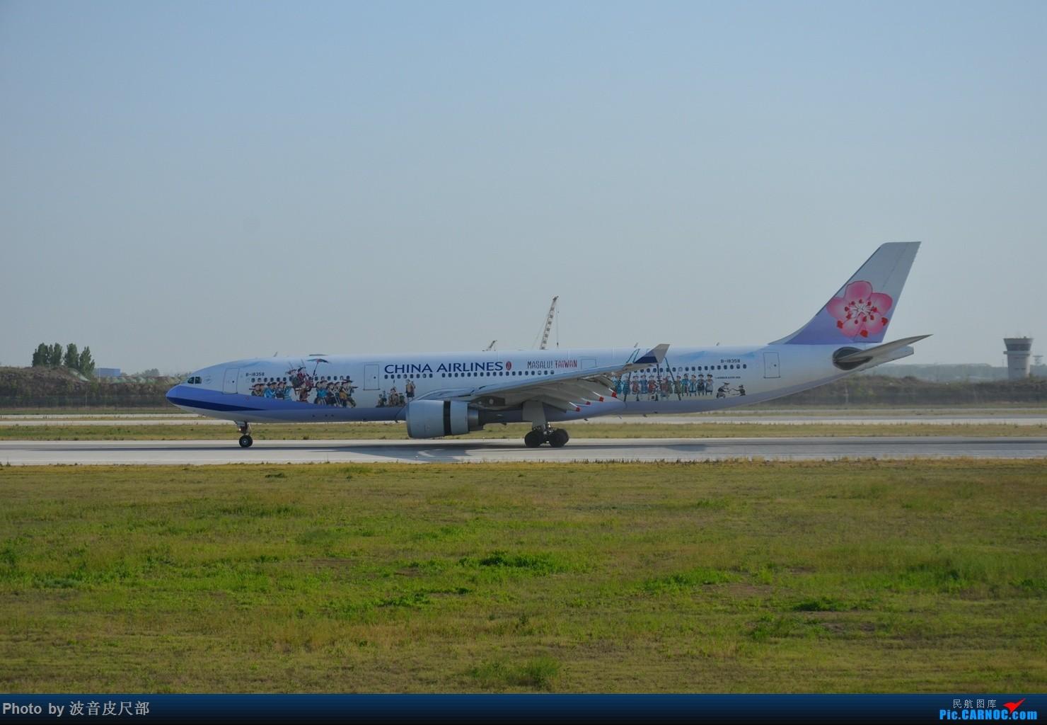 Re:[原创]郑州机场近期彩绘合集 AIRBUS A330-300 B-18358 中国郑州新郑国际机场