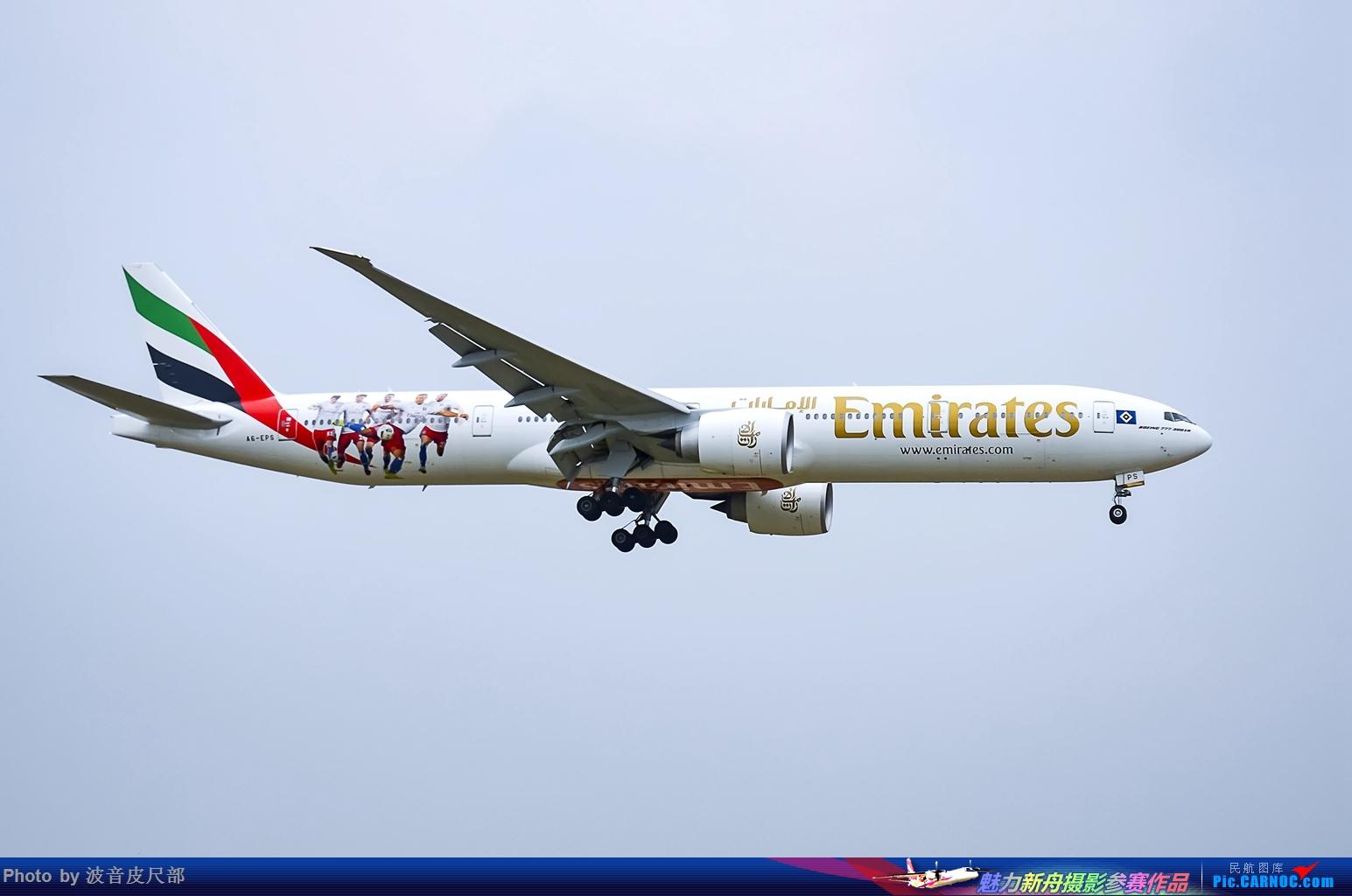 Re:[原创]郑州机场近期彩绘合集 BOEING 777-300ER A6-EPS 中国郑州新郑国际机场