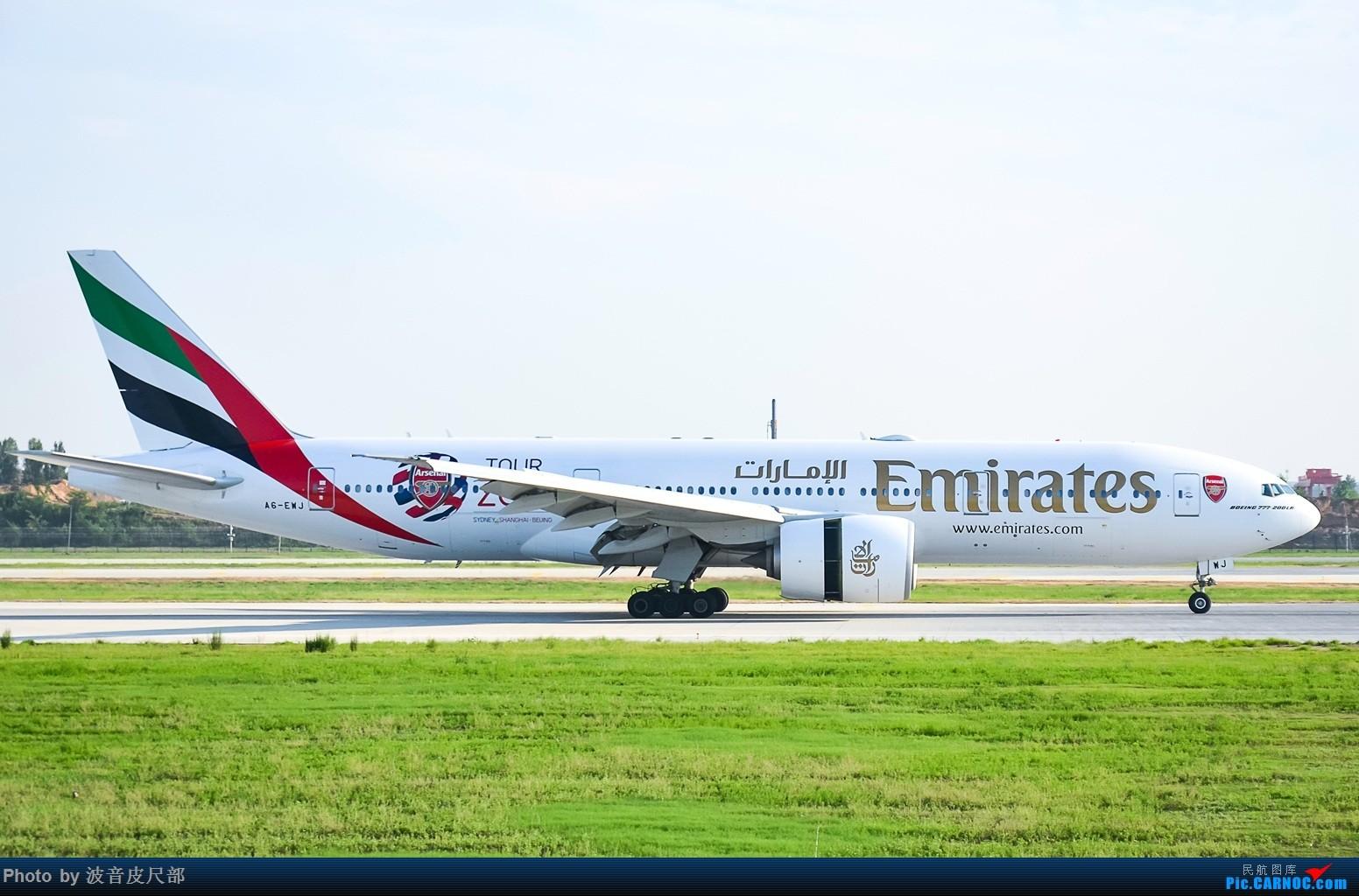 Re:[原创]郑州机场近期彩绘合集 BOEING 777-200LR A6-EWJ 中国郑州新郑国际机场