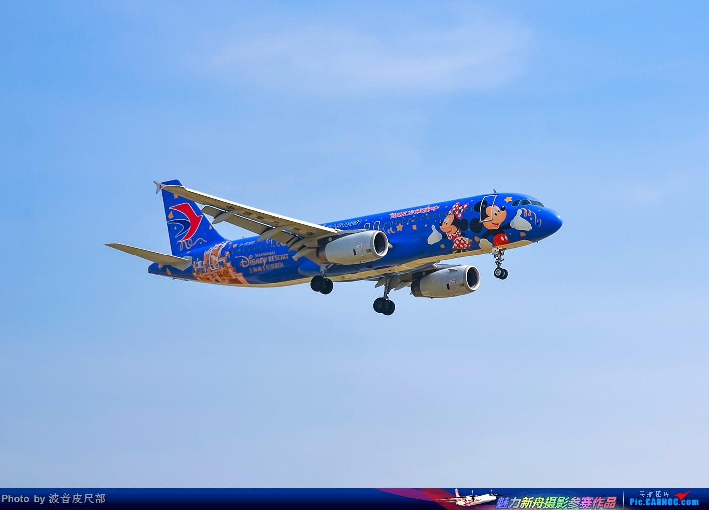Re:[原创]郑州机场近期彩绘合集 AIRBUS A320-200 B-6635 中国郑州新郑国际机场