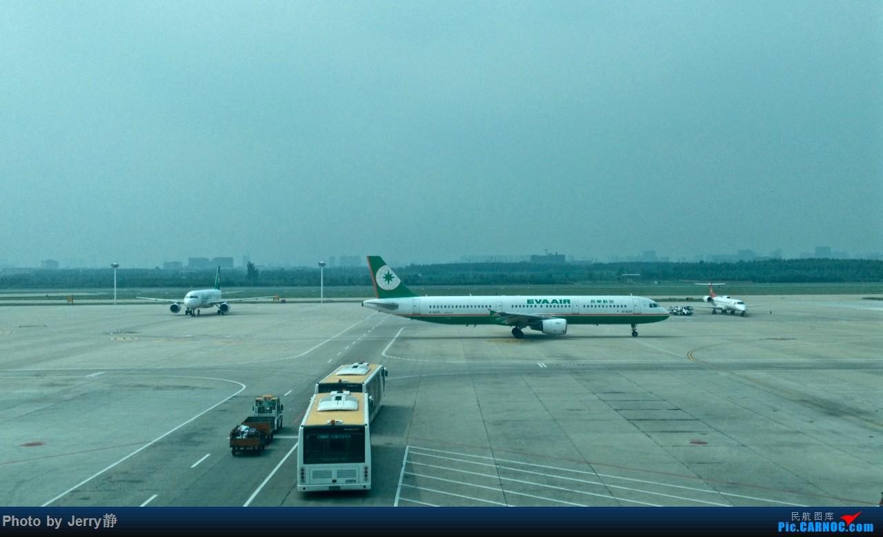 Re:MF8070 沈阳-厦门-深圳 AIRBUS A321-200 B-16201