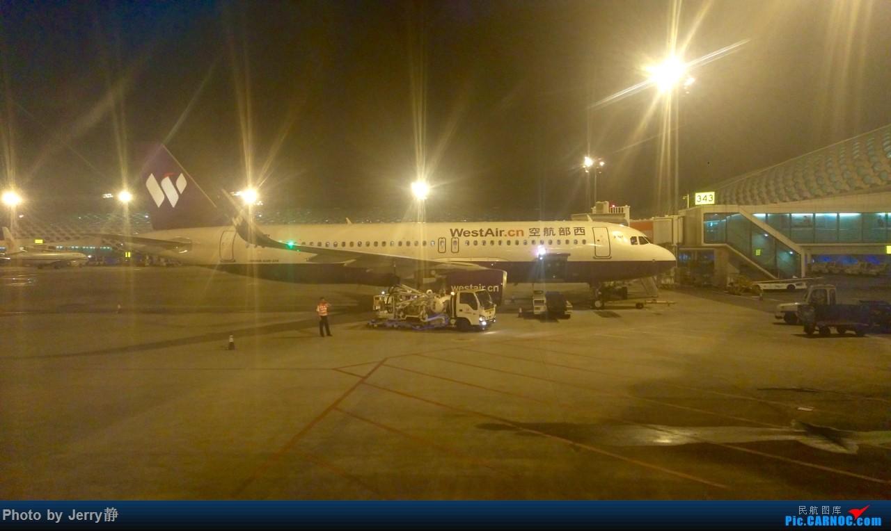 Re:[原创]MF8070 沈阳-厦门-深圳 BOEING 737-800 B-7819  中国深圳宝安国际机场