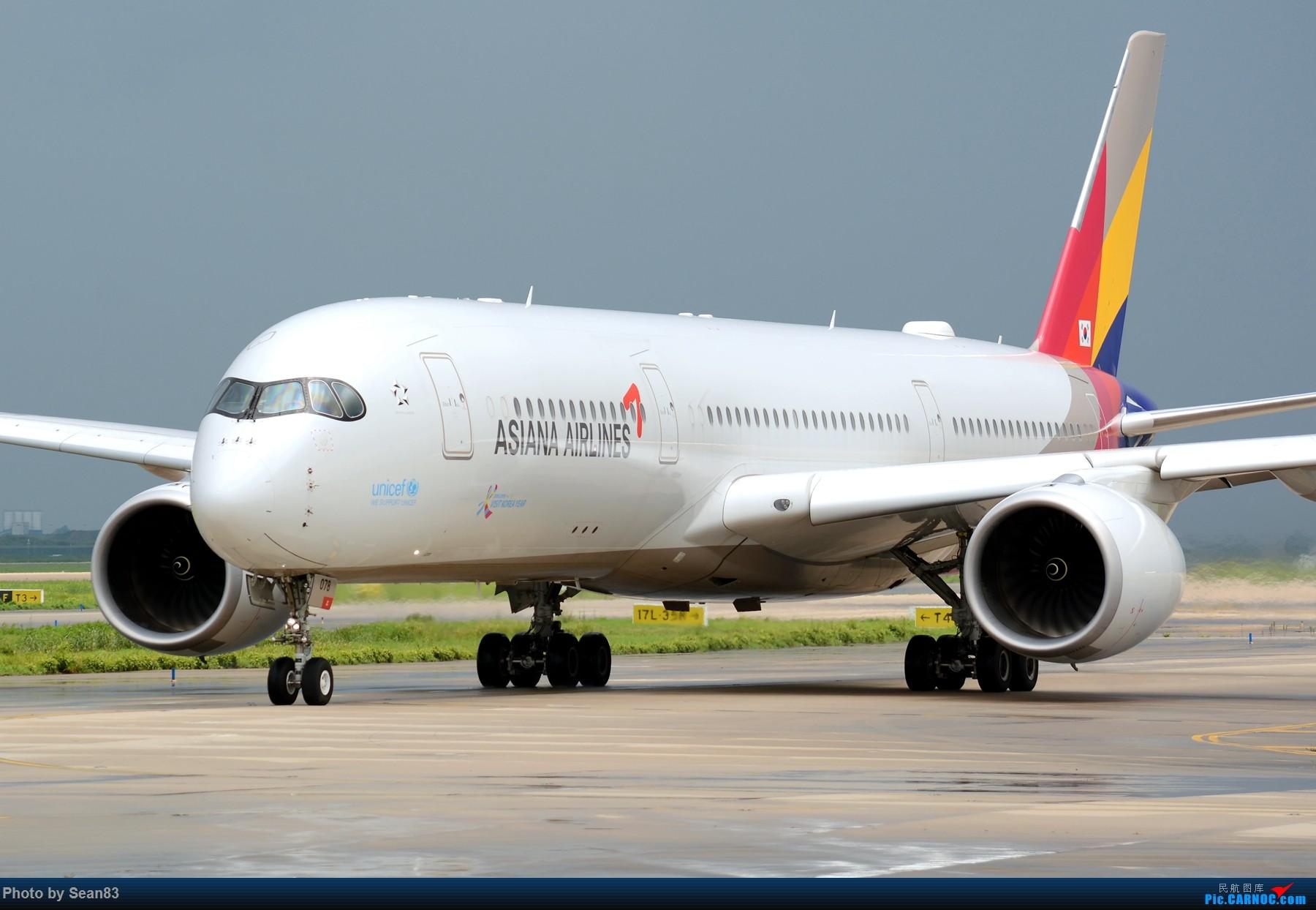 (PVG 1800*)韩亚350 大头照 AIRBUS A350-900 HL8078 上海浦东国际机场