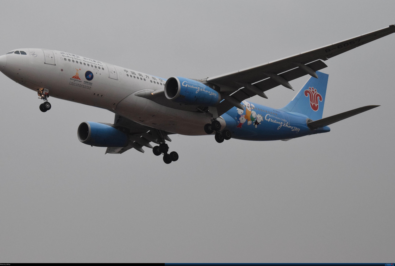 [原创]B-6057Airbus A330-200 AIRBUS A330-200 B-6057 中国成都双流国际机场