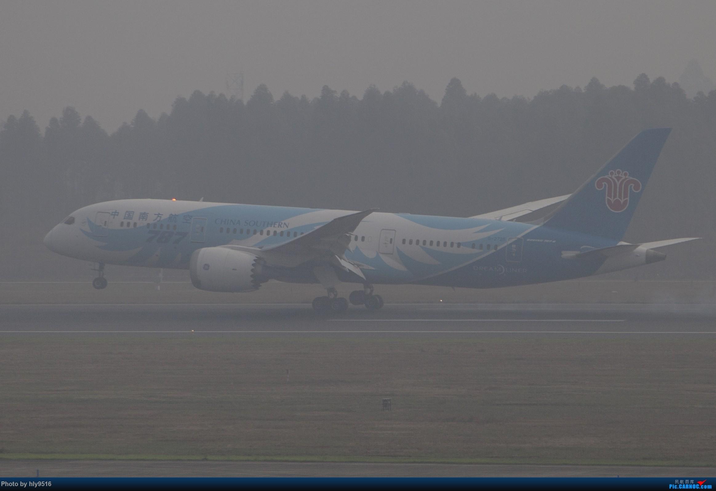 Re:【CTU】去年冬天老图一组,论成都的极致雾霾烂天 BOEING 787-8 B-2725 中国成都双流国际机场