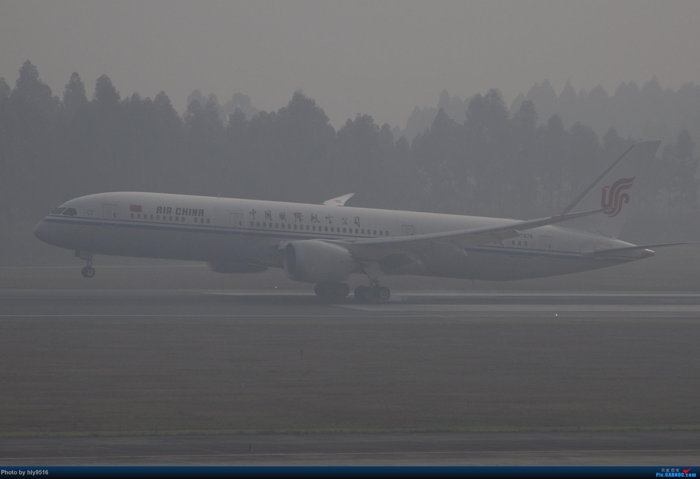 Re:[原创]【CTU】去年冬天老图一组,论成都的极致雾霾烂天 BOEING 787-9 B-7878 中国成都双流国际机场