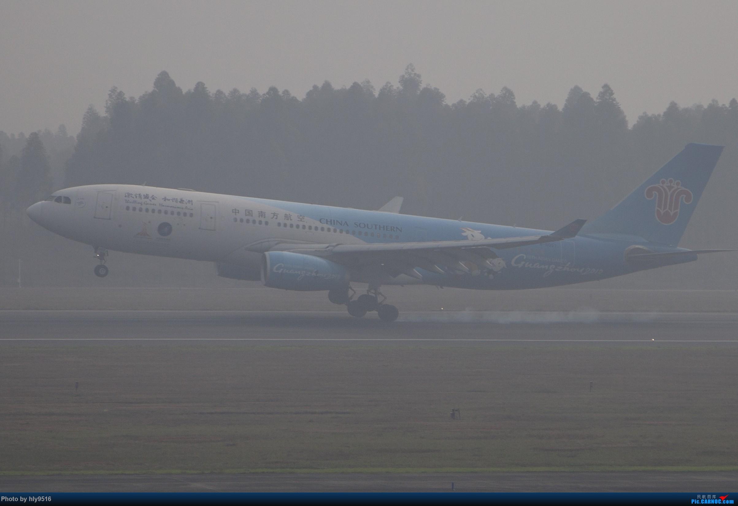 Re:[原创]【CTU】去年冬天老图一组,论成都的极致雾霾烂天 AIRBUS A330-200 B-6057 中国成都双流国际机场