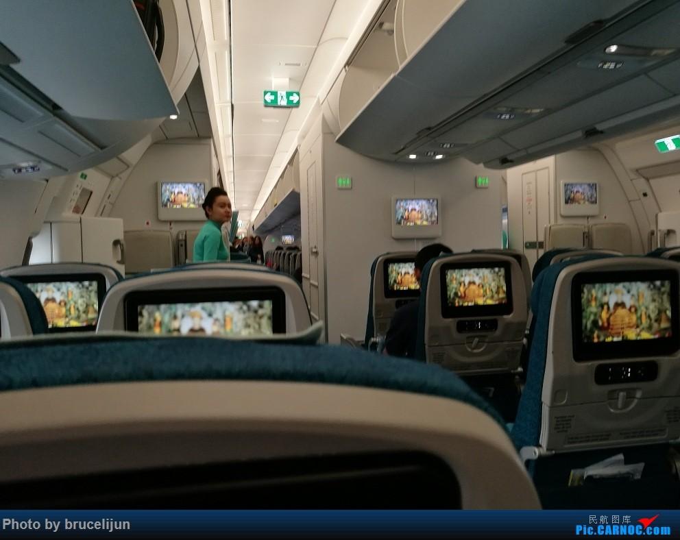 Re:[原创]越南航空空客350飞行初体验 重点吐槽胡志明新山一机场