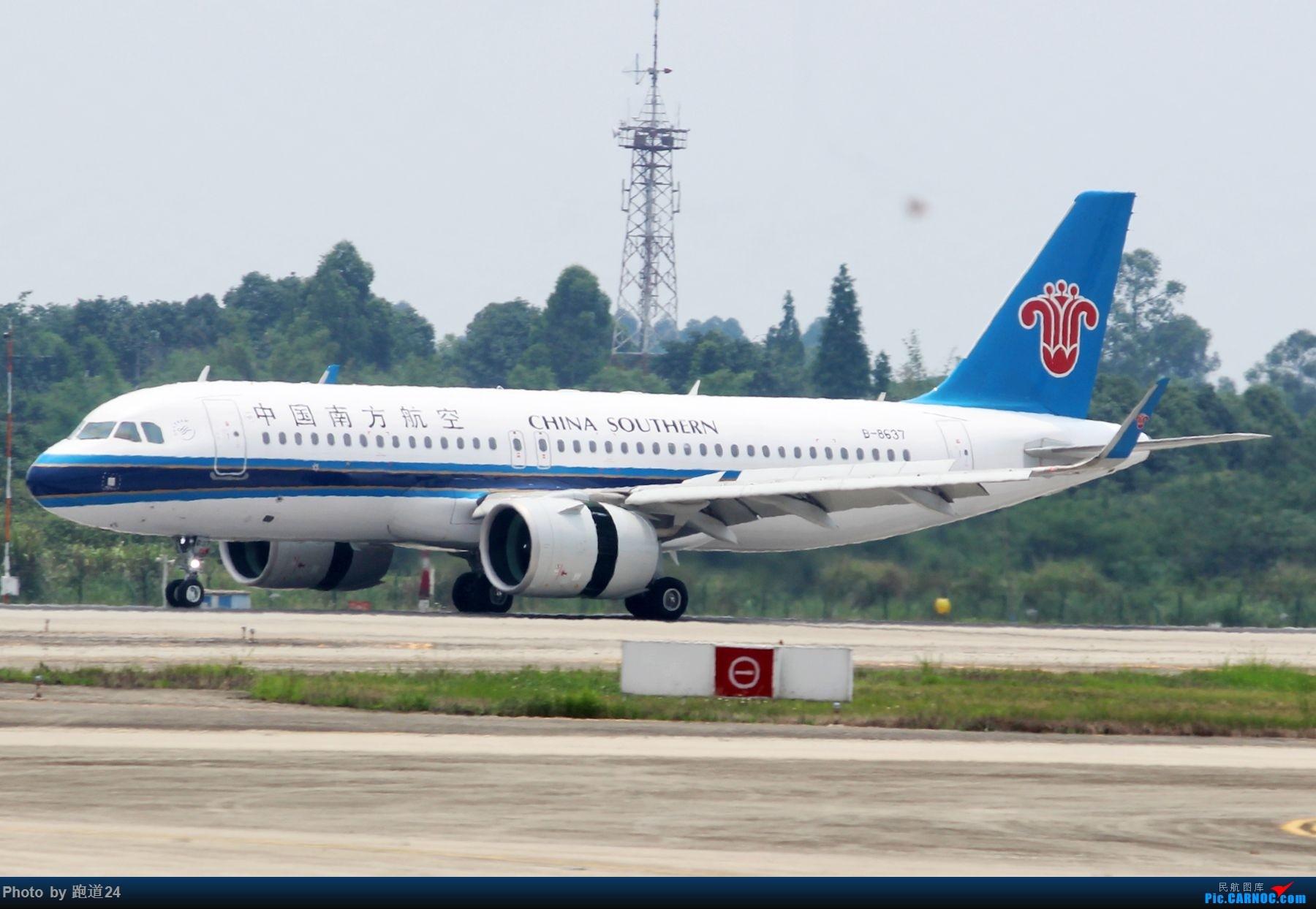 re:【多图党】南航a320neo b-8637图片
