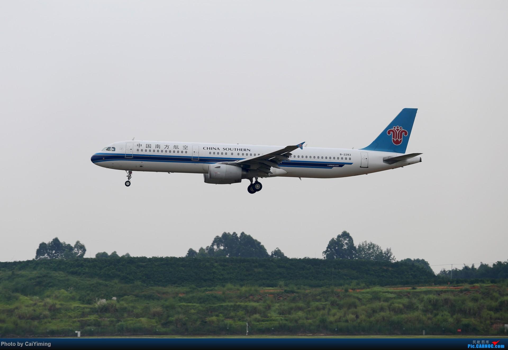 Re:[原创]成都双流水泥厂的日常 AIRBUS A321-200 B-2283 中国成都双流国际机场