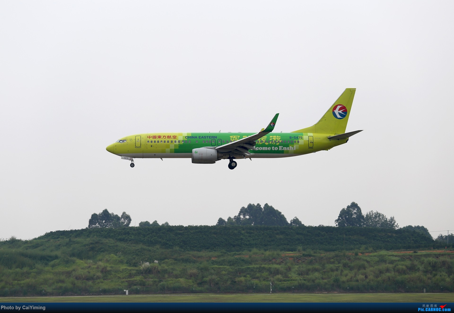 Re:[原创]成都双流水泥厂的日常 BOEING 737-800 B-5475 中国成都双流国际机场