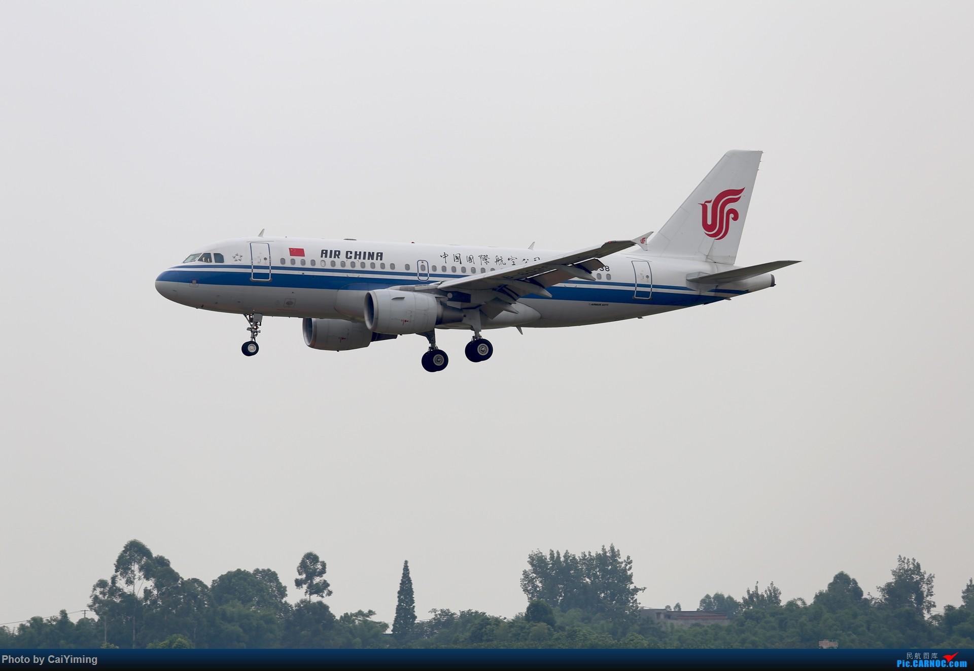 Re:[原创]成都双流水泥厂的日常 AIRBUS A319-100 B-6038 中国成都双流国际机场