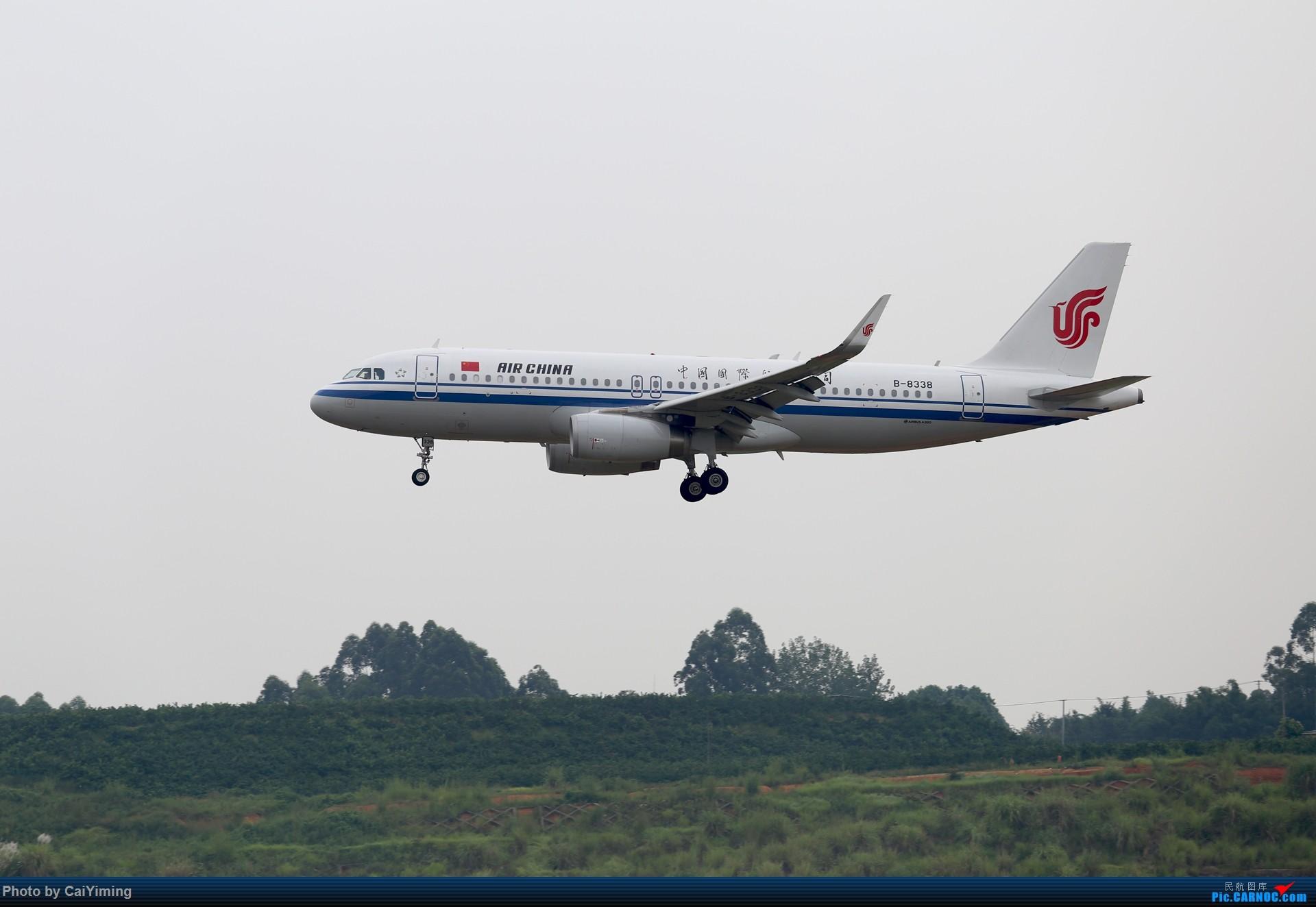 Re:[原创]成都双流水泥厂的日常 AIRBUS A320-200 B-8338 中国成都双流国际机场