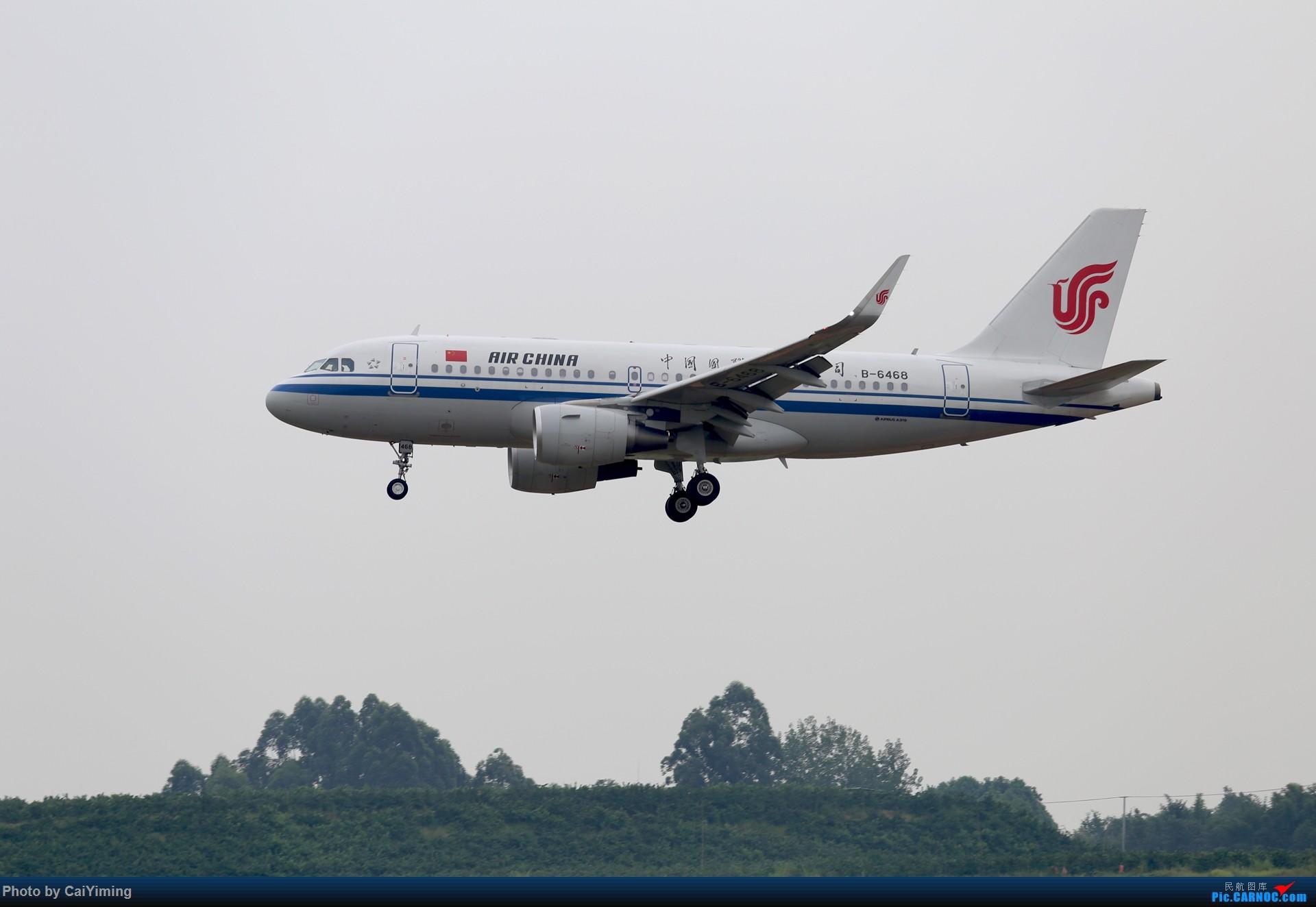 Re:[原创]成都双流水泥厂的日常 AIRBUS A319-100 B-6468 中国成都双流国际机场