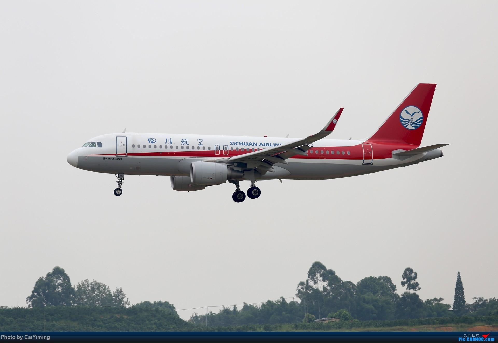 Re:[原创]成都双流水泥厂的日常 AIRBUS A320-200 B-1883 中国成都双流国际机场
