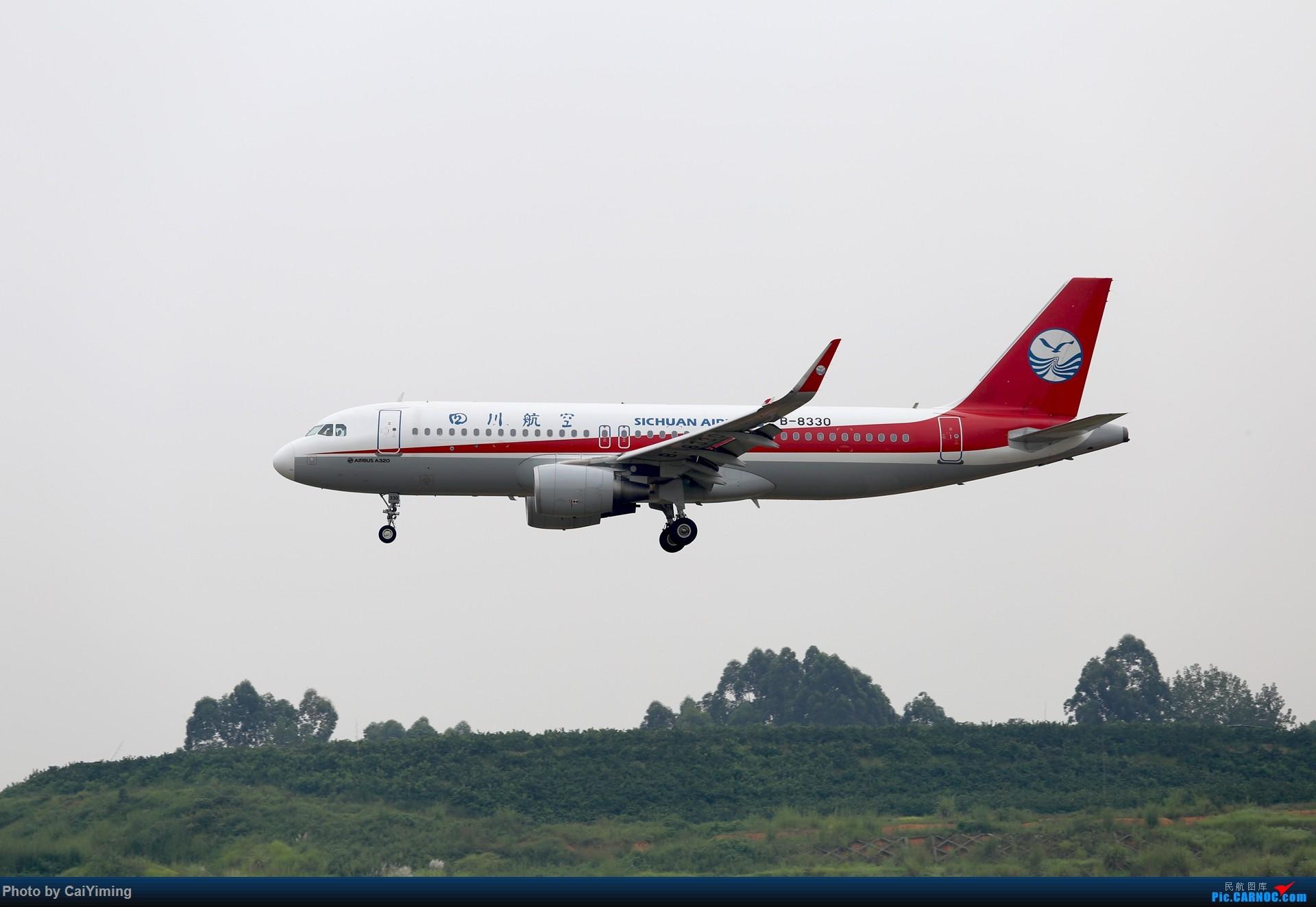 Re:[原创]成都双流水泥厂的日常 AIRBUS A320-200 B-8330 中国成都双流国际机场