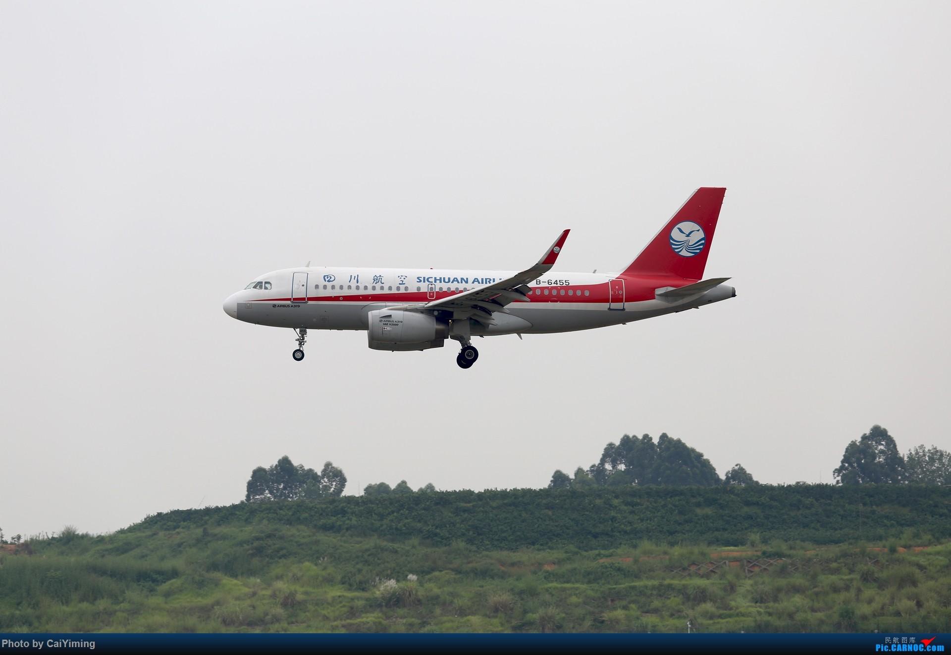 Re:[原创]成都双流水泥厂的日常 AIRBUS A319-100 B-6455 中国成都双流国际机场