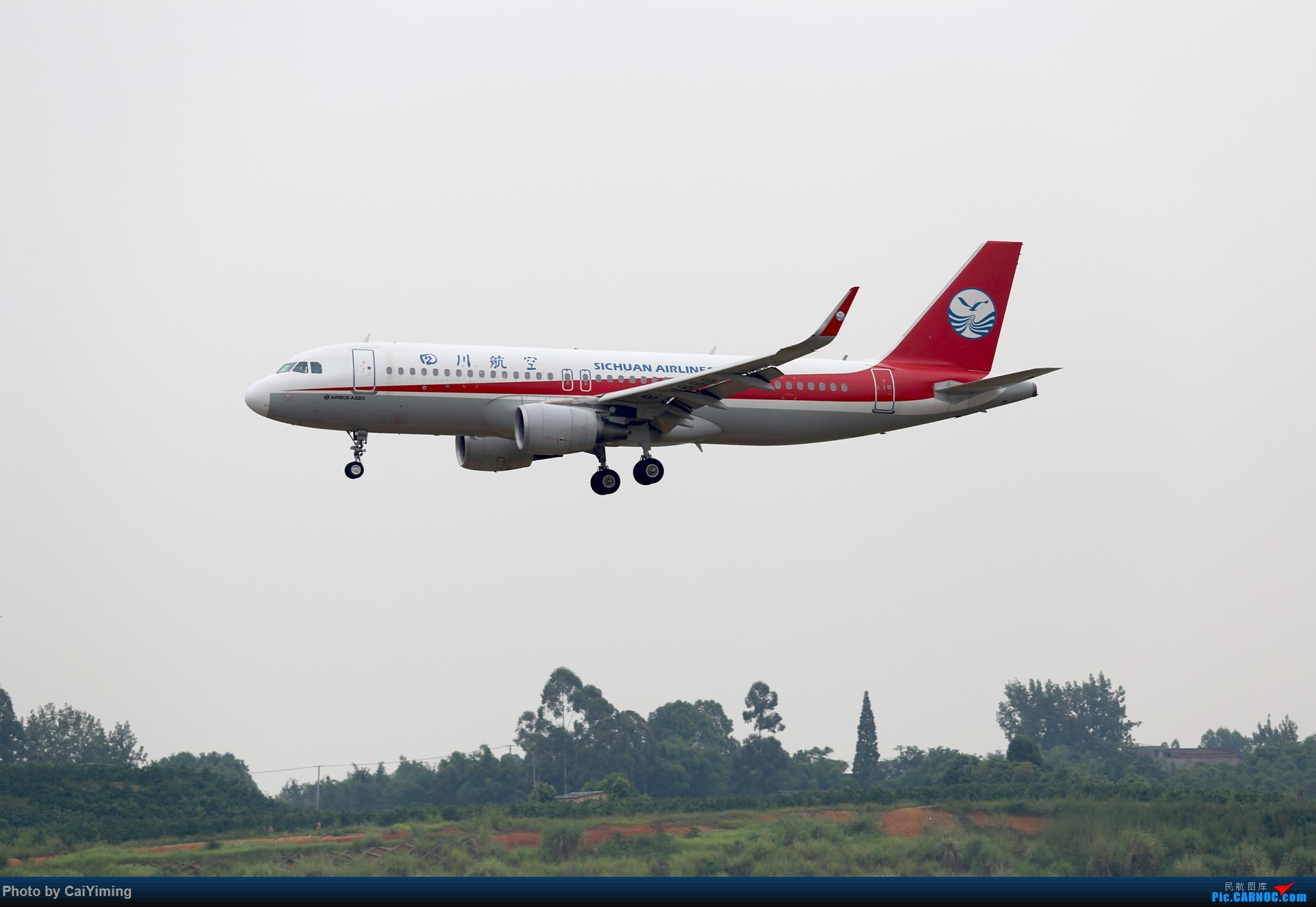 Re:[原创]成都双流水泥厂的日常 AIRBUS A320-200 B-1886 中国成都双流国际机场