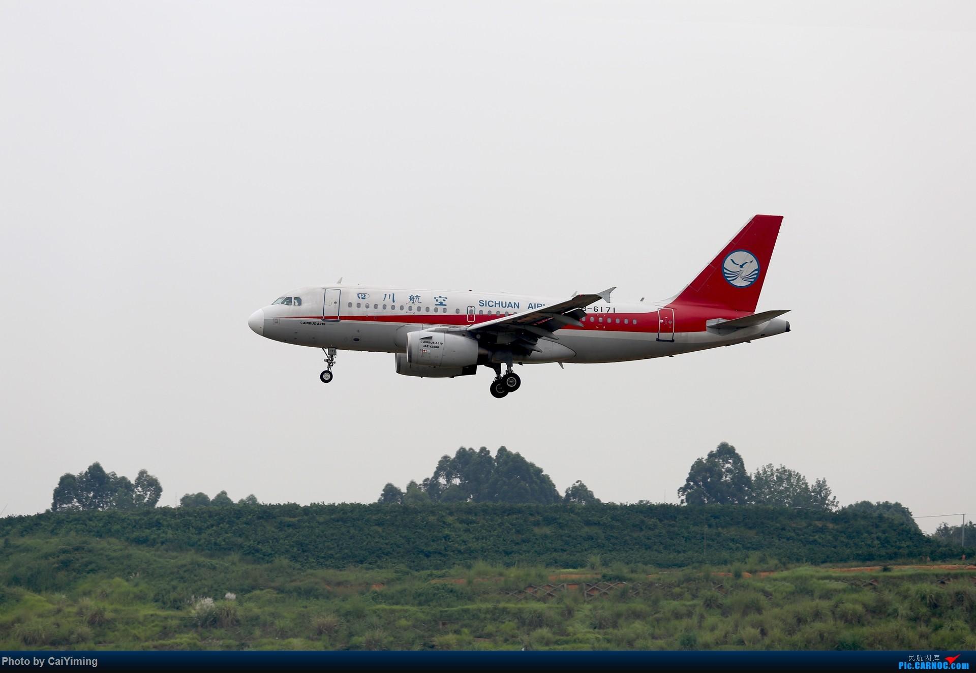 Re:[原创]成都双流水泥厂的日常 AIRBUS A319-100 B-6171 中国成都双流国际机场