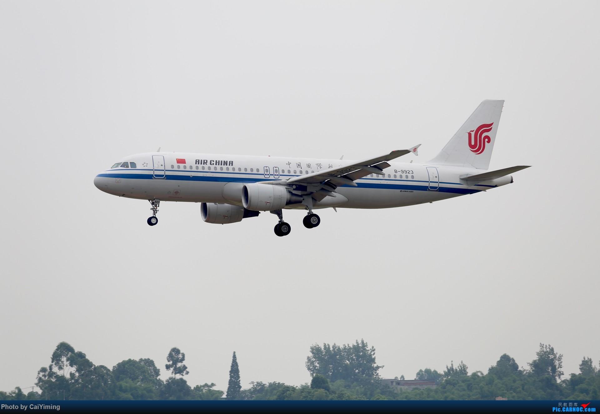 Re:[原创]成都双流水泥厂的日常 AIRBUS A320-200 B-9923 中国成都双流国际机场