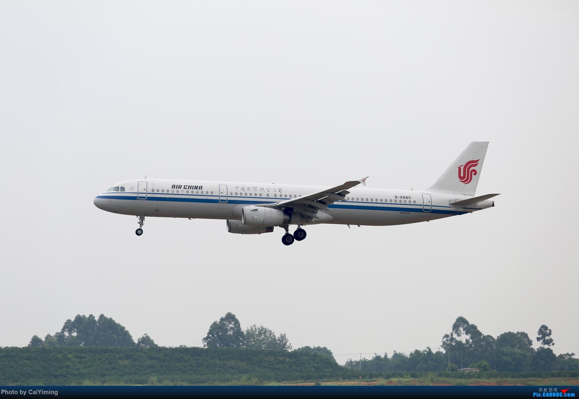 Re:[原创]成都双流水泥厂的日常 AIRBUS A321-200 B-6885 中国成都双流国际机场