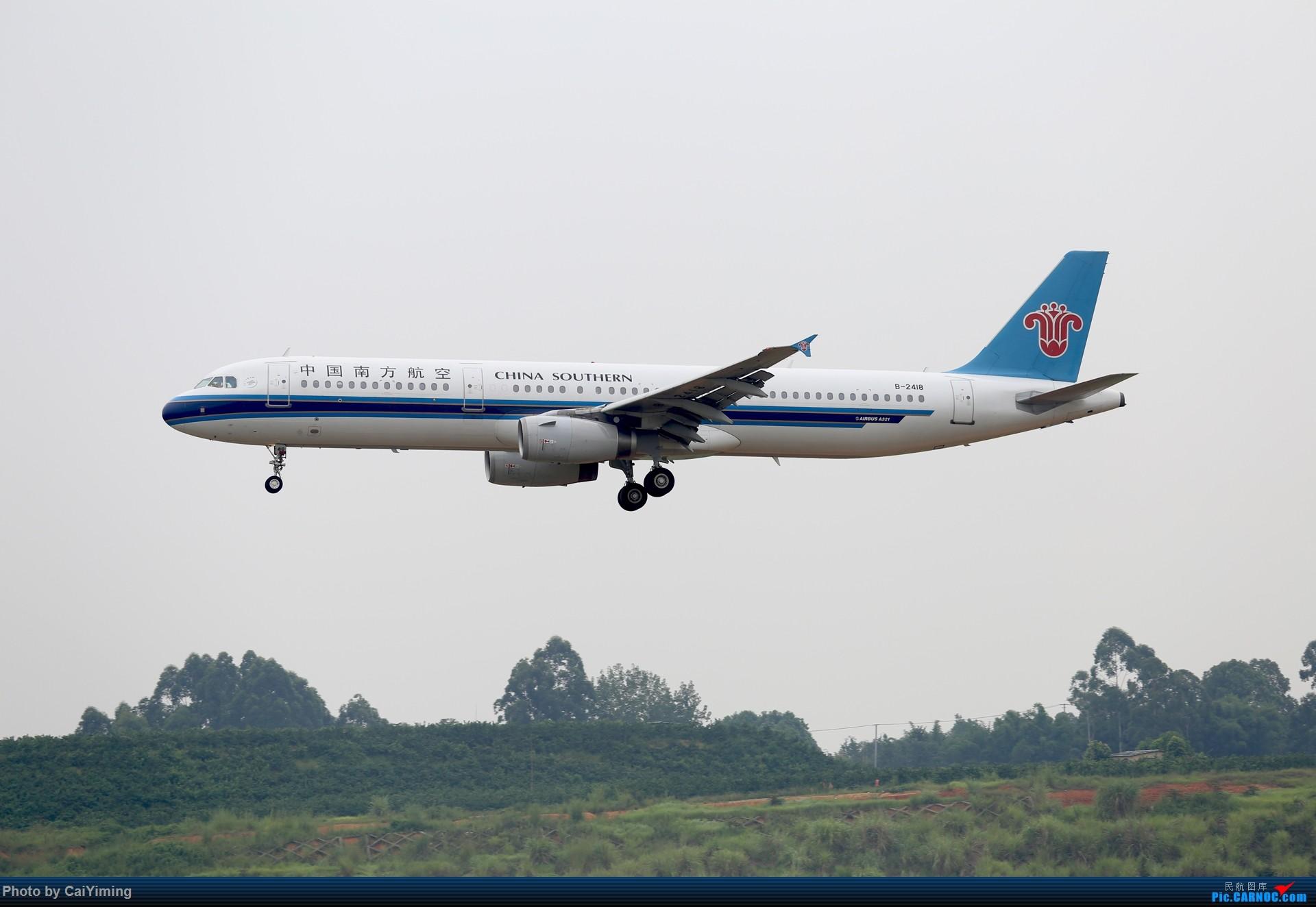 Re:[原创]成都双流水泥厂的日常 AIRBUS A321-200 B-2418 中国成都双流国际机场