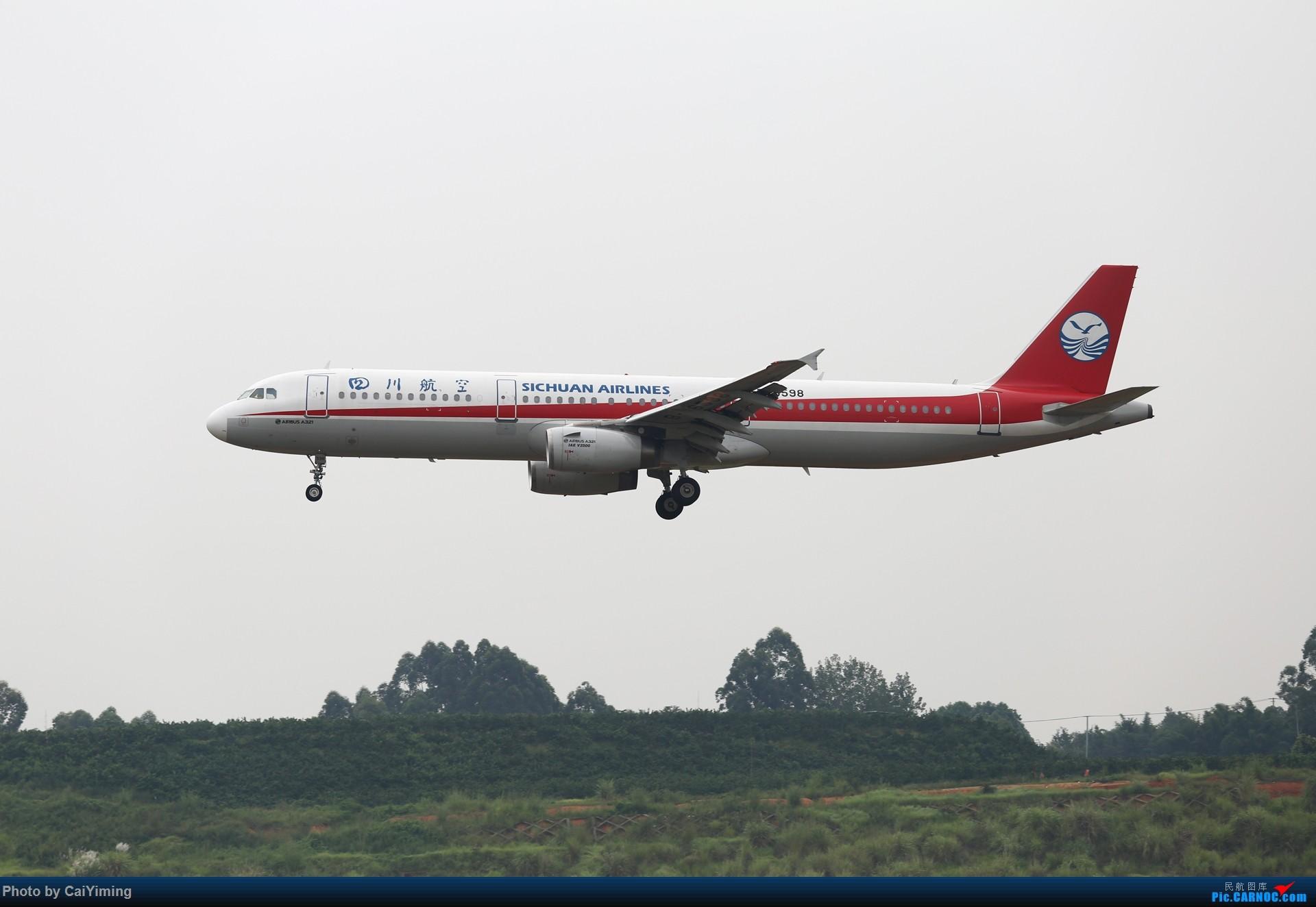 Re:[原创]成都双流水泥厂的日常 AIRBUS A321-200 B-6598 中国成都双流国际机场