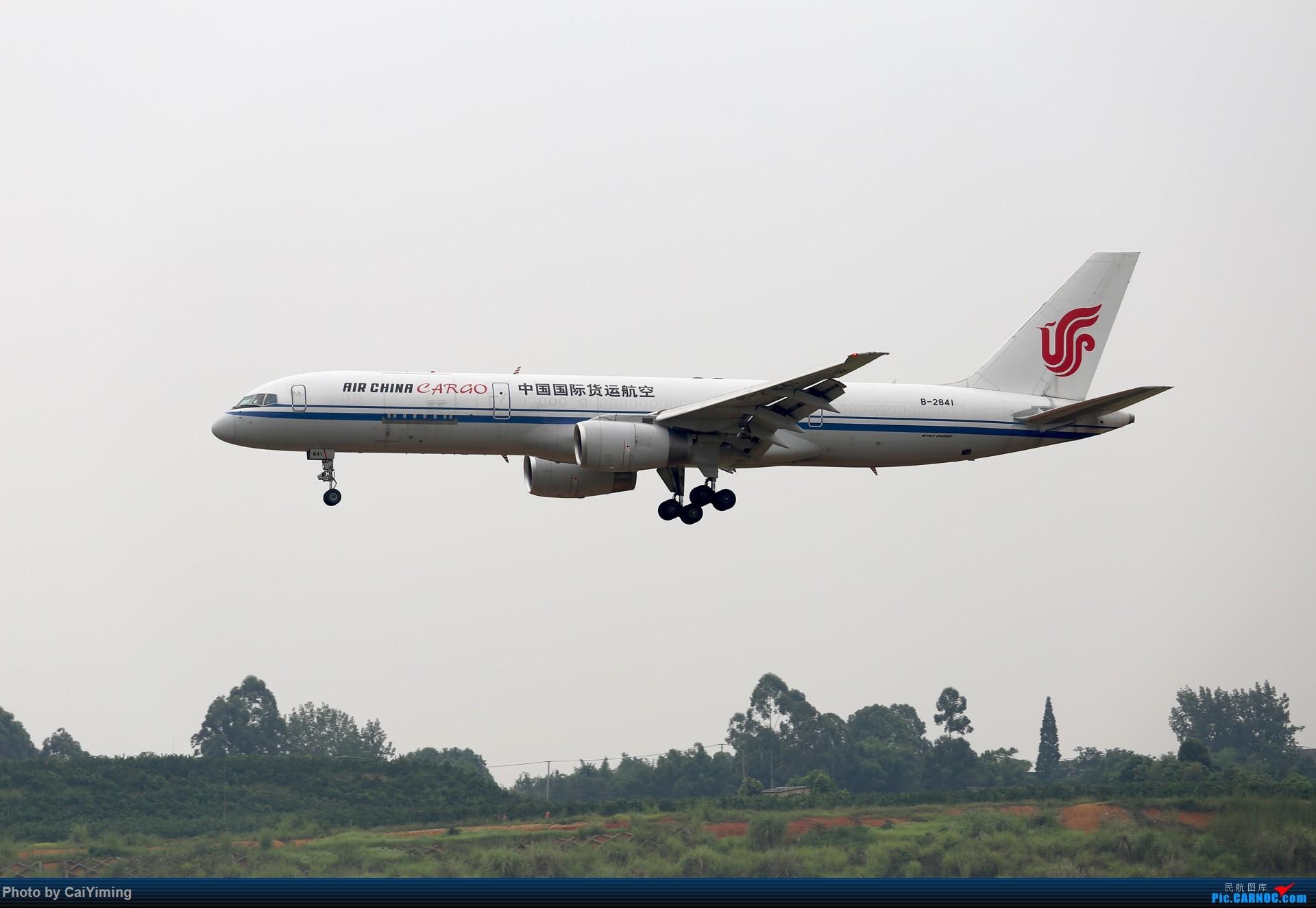 Re:[原创]成都双流水泥厂的日常 BOEING 757-200 B-2841 中国成都双流国际机场