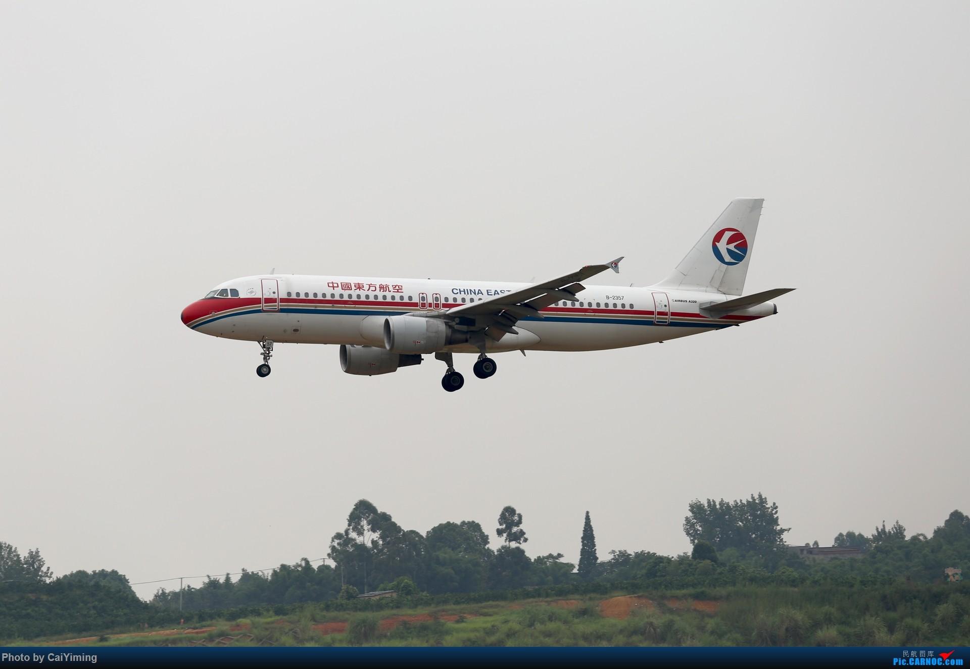 Re:[原创]成都双流水泥厂的日常 AIRBUS A320-200 B-2357 中国成都双流国际机场