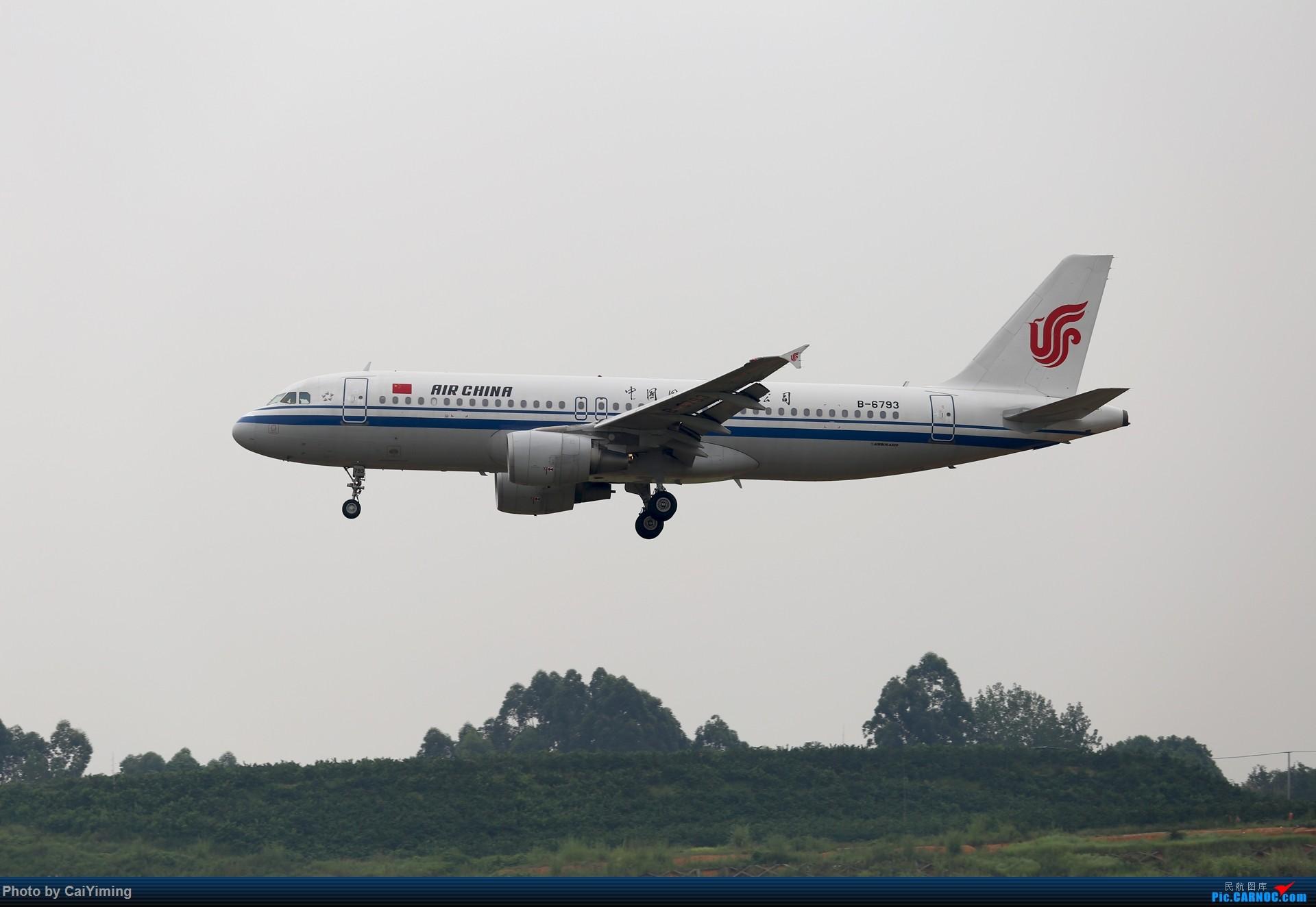 Re:[原创]成都双流水泥厂的日常 AIRBUS A320-200 B-6793 中国成都双流国际机场