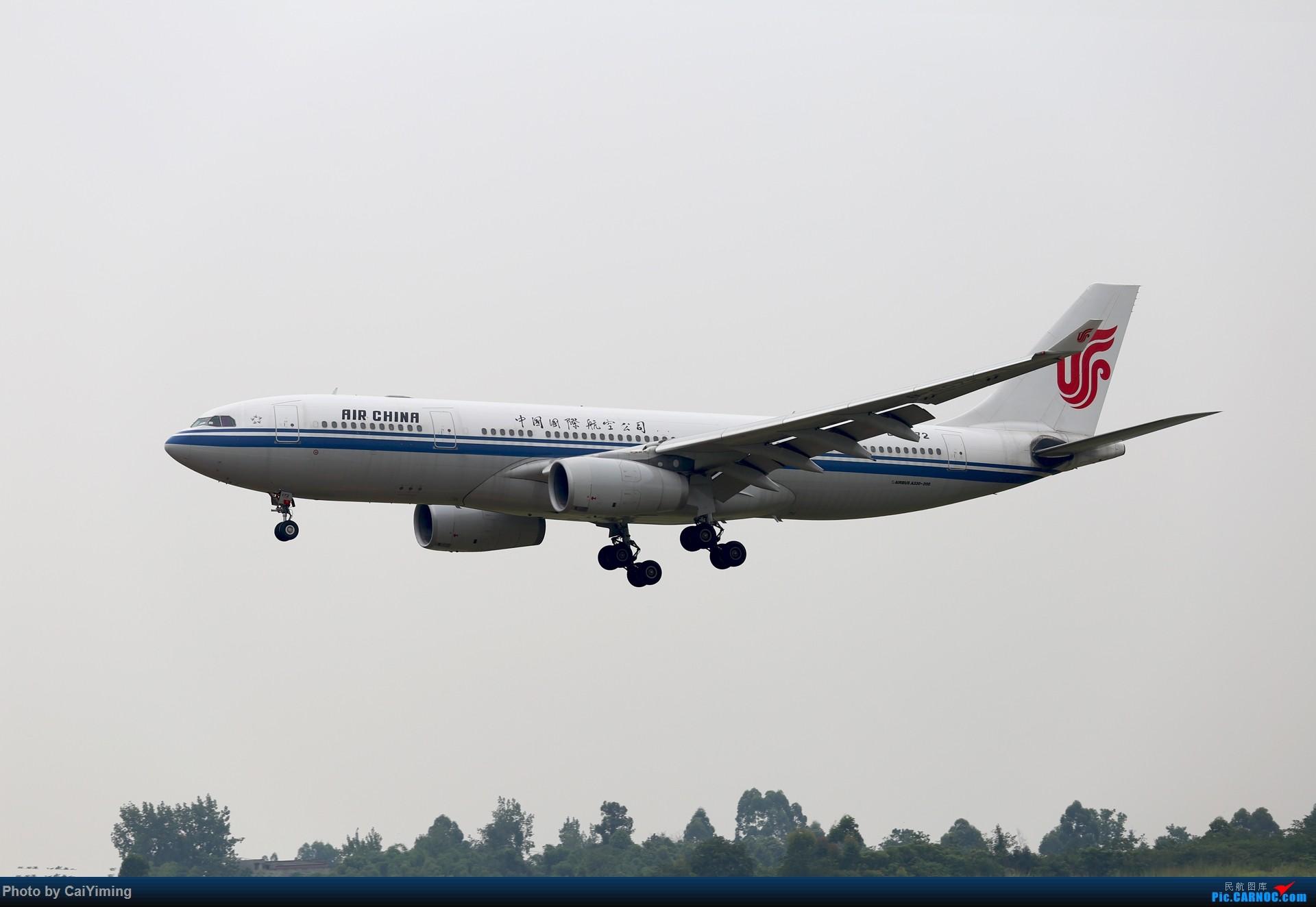 Re:[原创]成都双流水泥厂的日常 AIRBUS A330-200 B-6072 中国成都双流国际机场