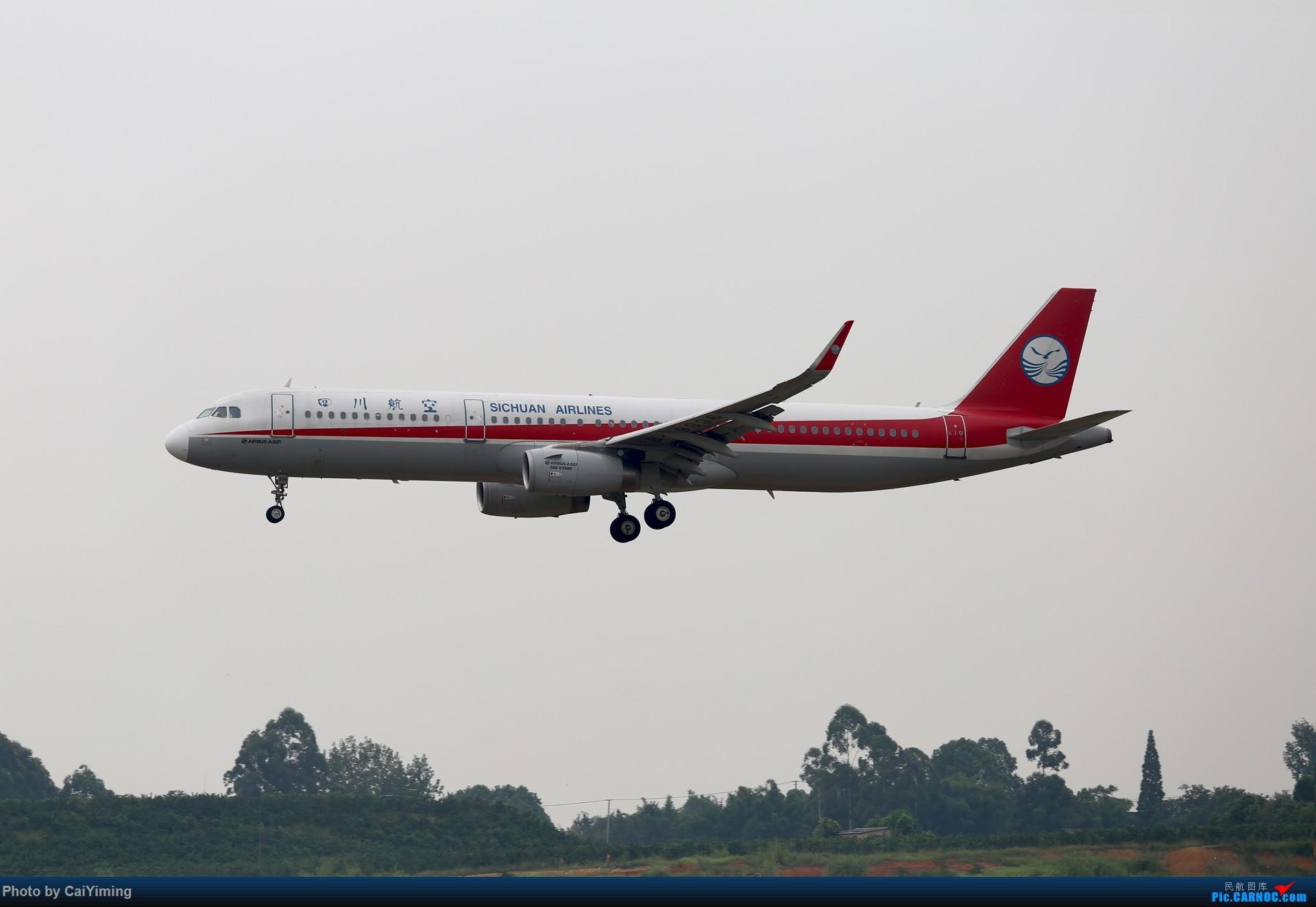 Re:[原创]成都双流水泥厂的日常 AIRBUS A321-200 B-9936 中国成都双流国际机场