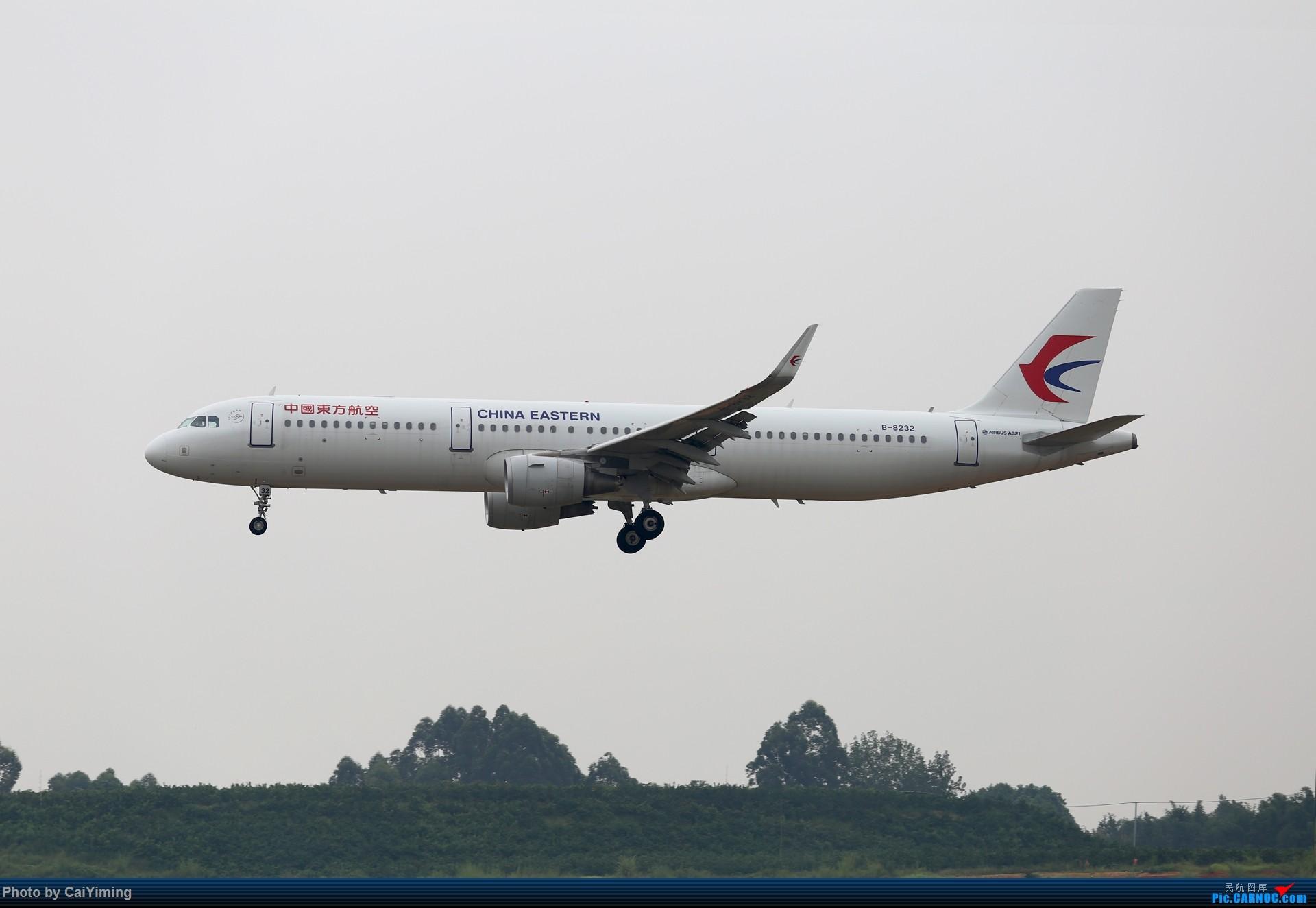 Re:[原创]成都双流水泥厂的日常 AIRBUS A321-200 B-8232 中国成都双流国际机场