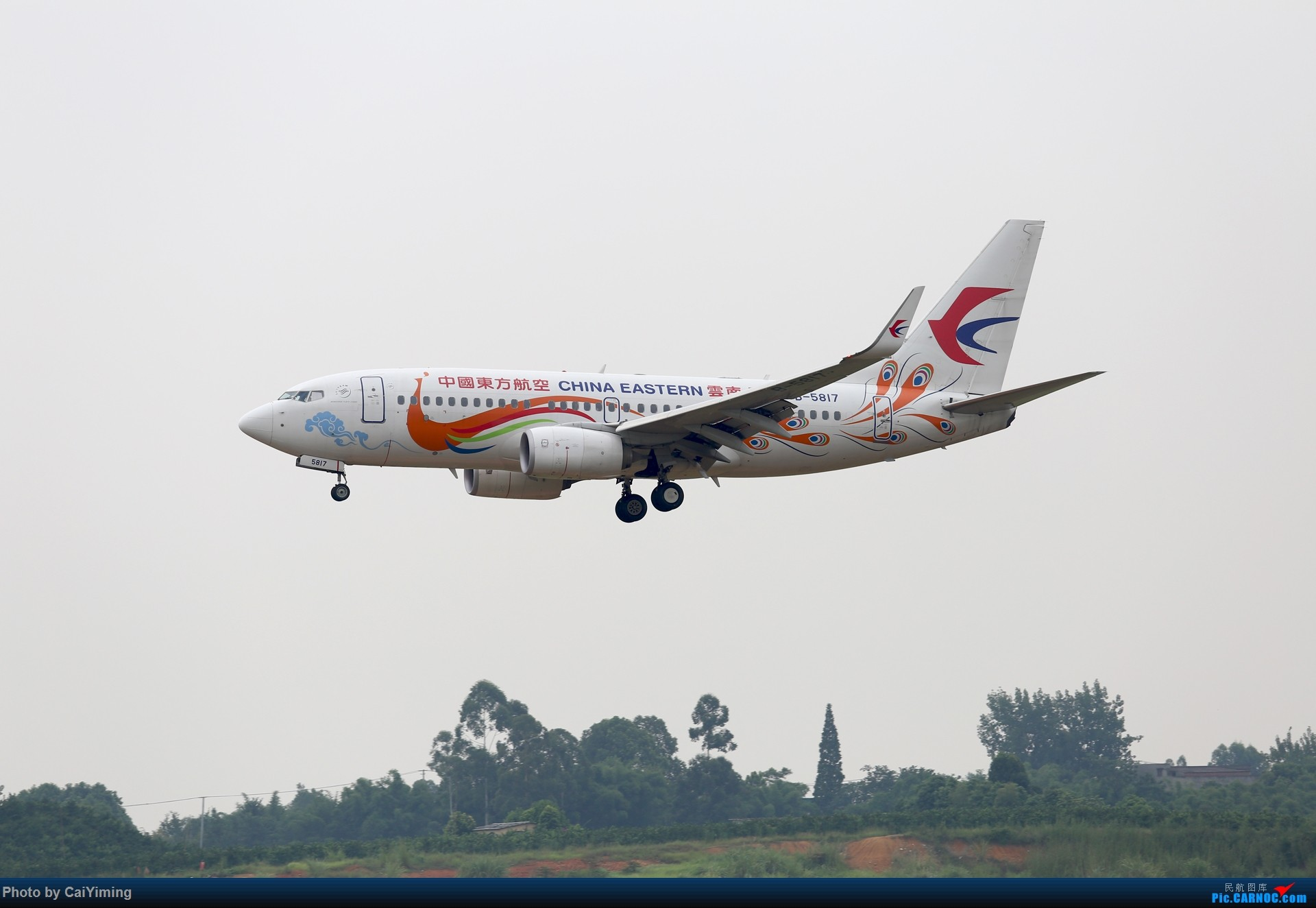 Re:[原创]成都双流水泥厂的日常 BOEING 737-700 B-5817 中国成都双流国际机场