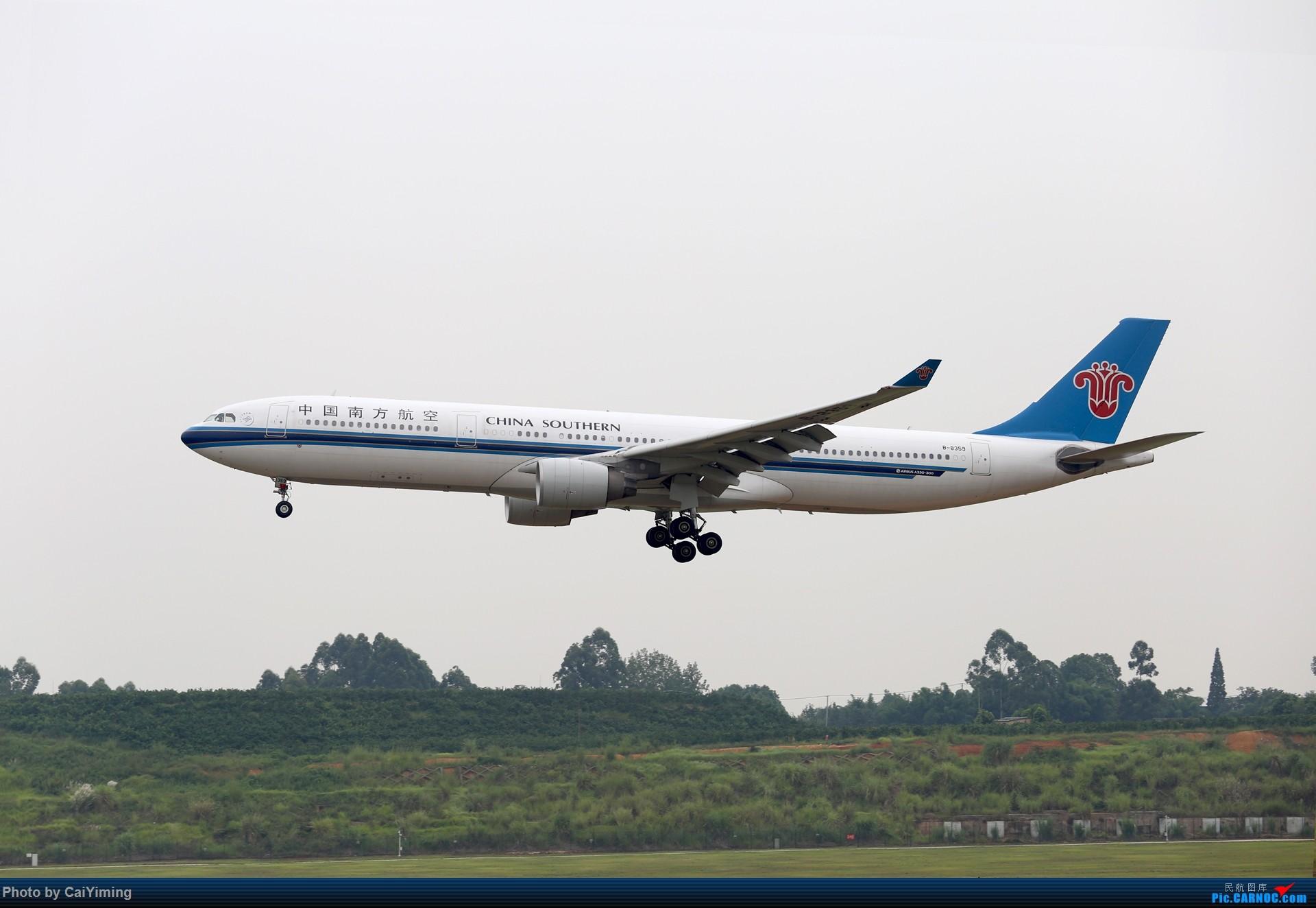 Re:[原创]成都双流水泥厂的日常 AIRBUS A330-300 B-8359 中国成都双流国际机场