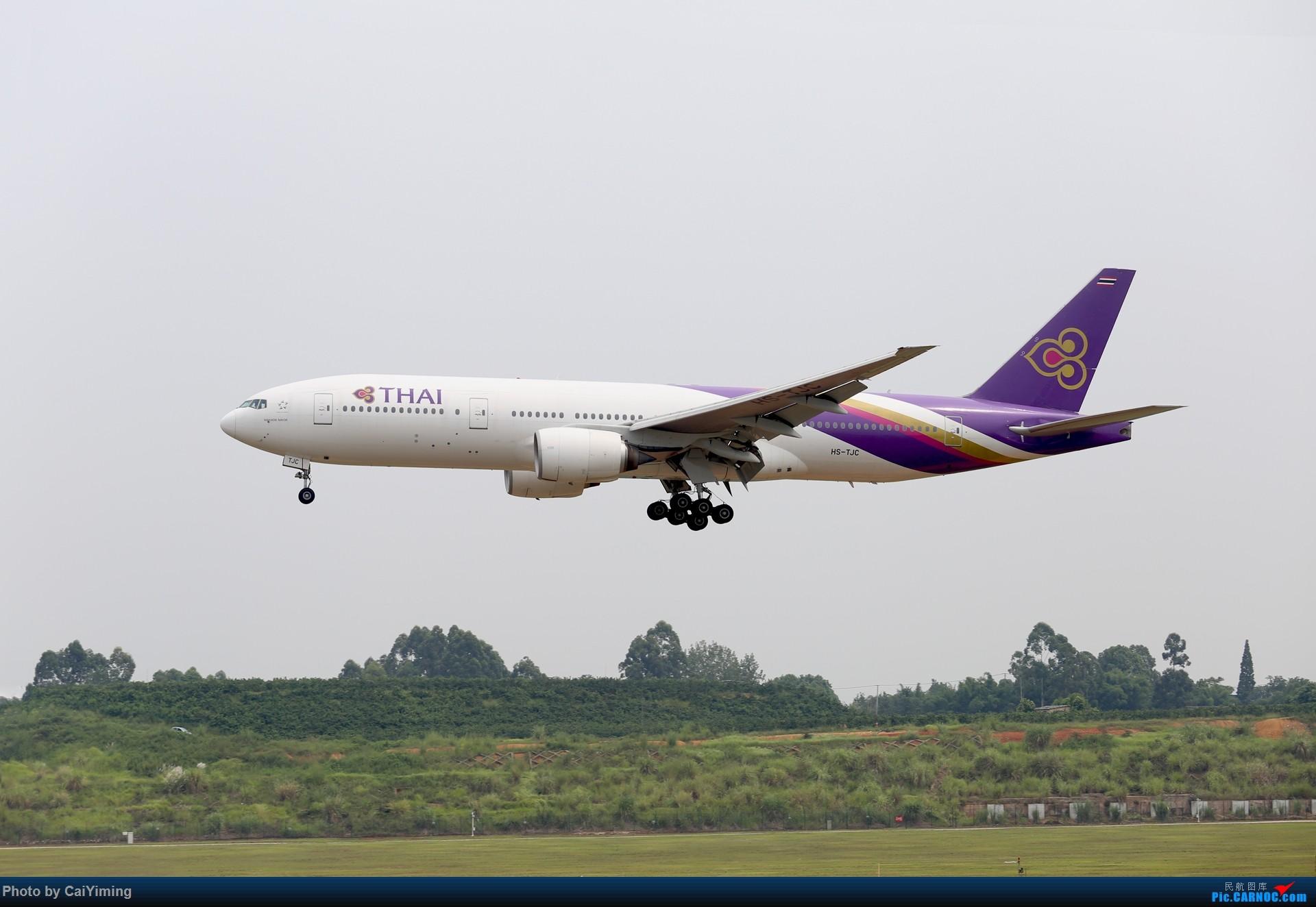 Re:[原创]成都双流水泥厂的日常 BOEING 777-200 HS-TJC 中国成都双流国际机场