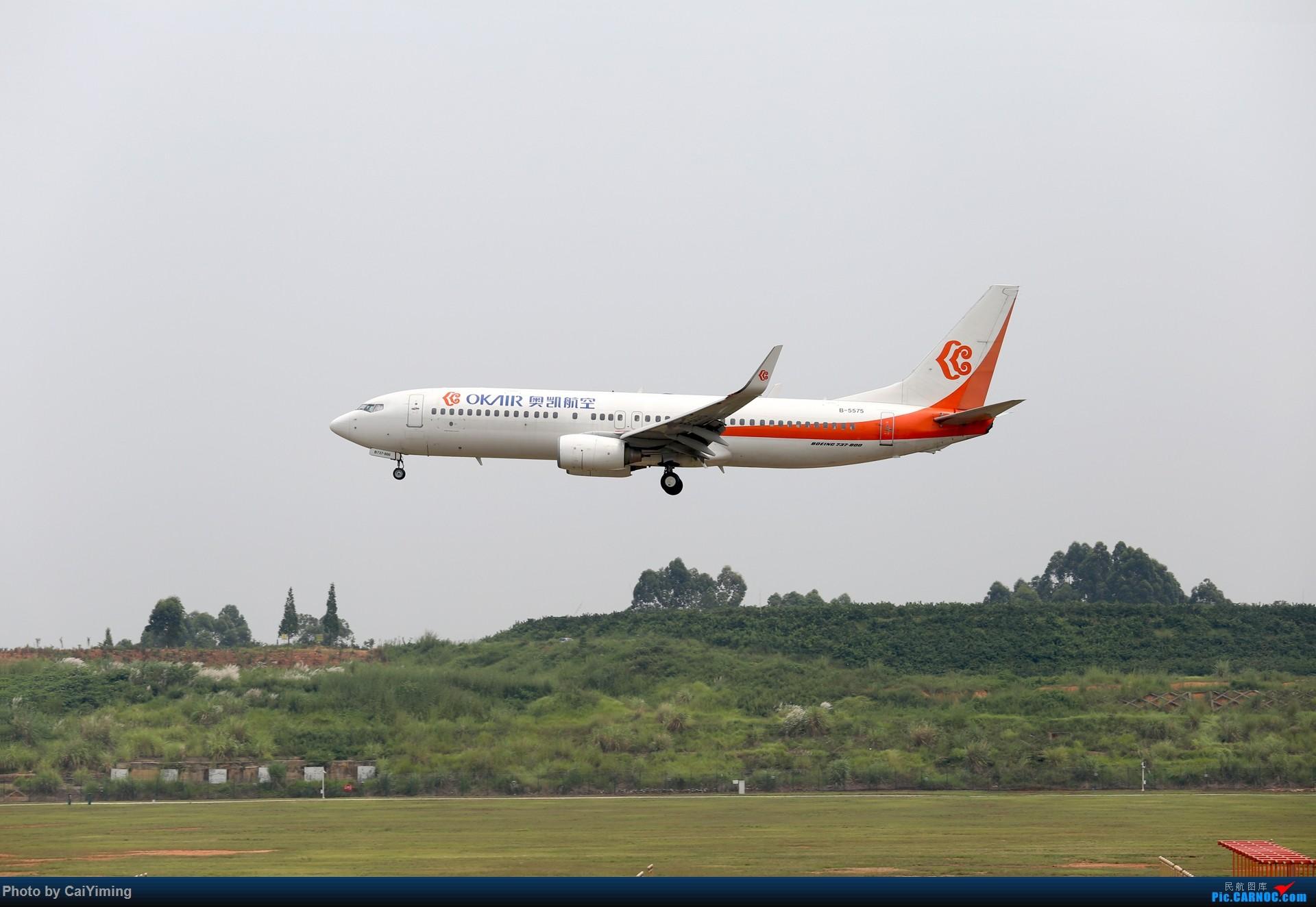 Re:[原创]成都双流水泥厂的日常 BOEING 737-800 B-5575 中国成都双流国际机场