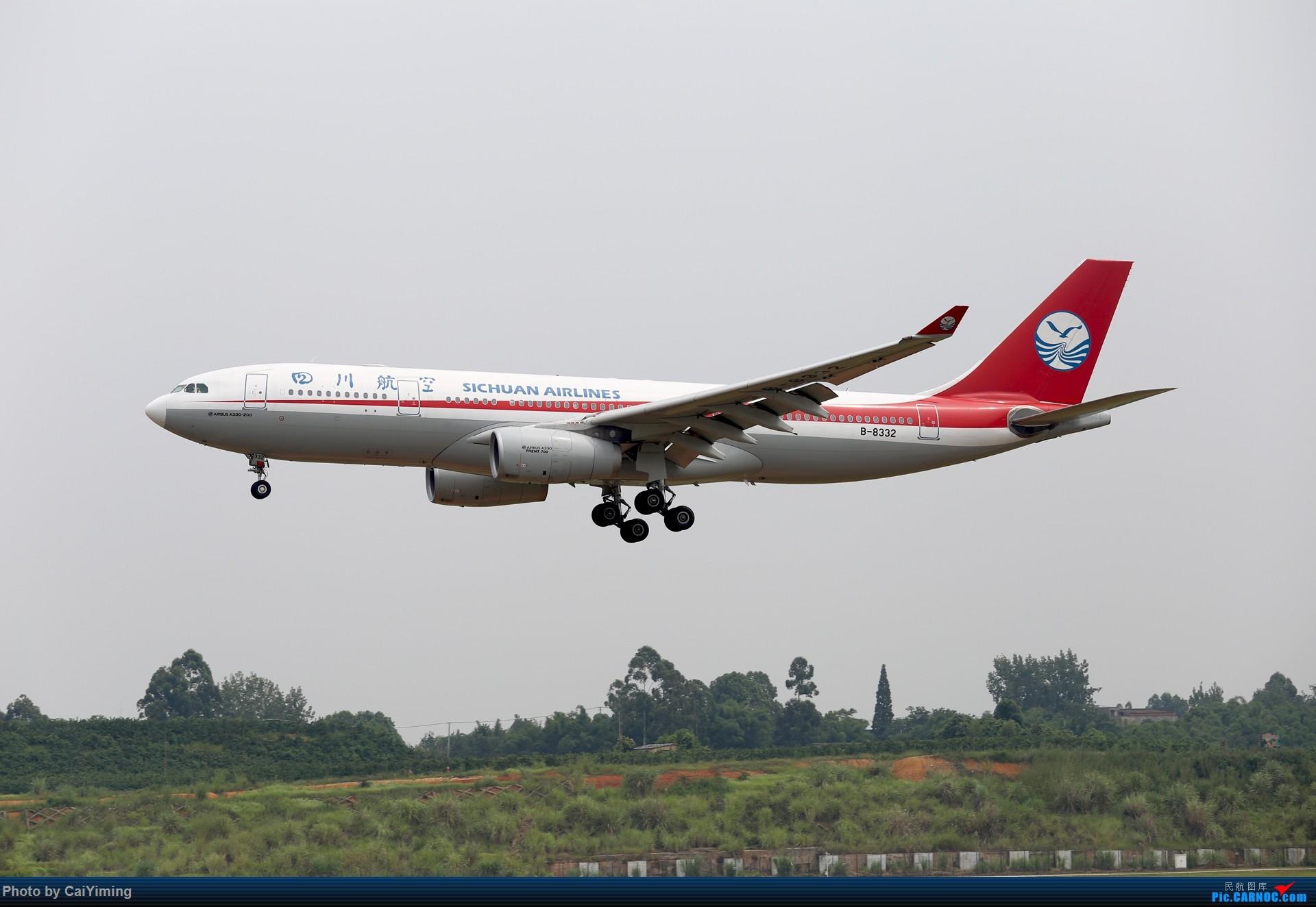 Re:[原创]成都双流水泥厂的日常 AIRBUS A330-200 B-8332 中国成都双流国际机场