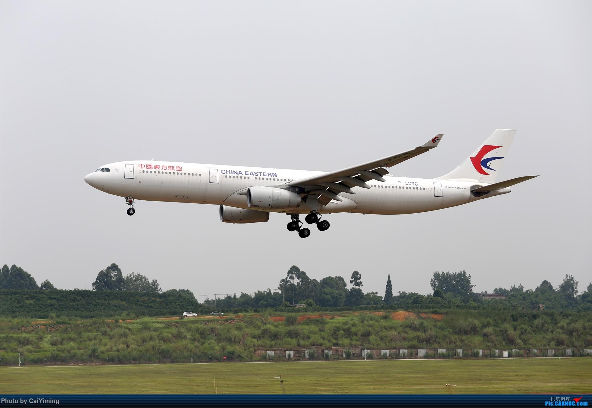 Re:[原创]成都双流水泥厂的日常 AIRBUS A330-300 B-5976 中国成都双流国际机场