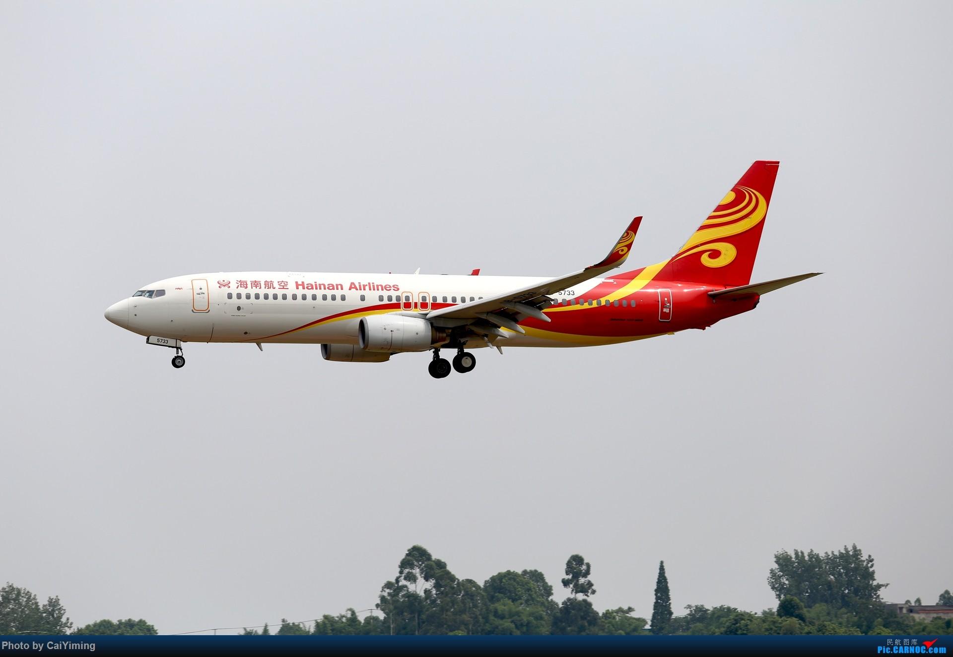 Re:[原创]成都双流水泥厂的日常 BOEING 737-800 B-5733 中国成都双流国际机场