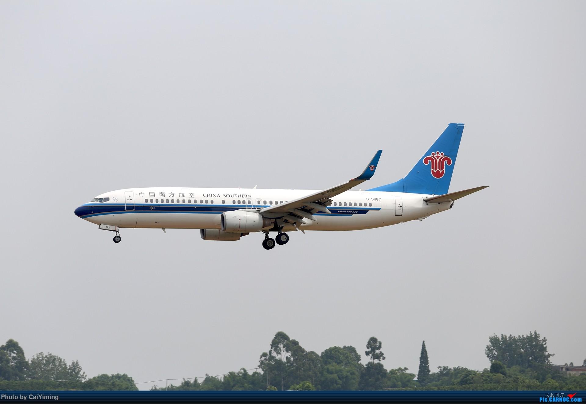 Re:[原创]成都双流水泥厂的日常 BOEING 737-800 B-5067 中国成都双流国际机场