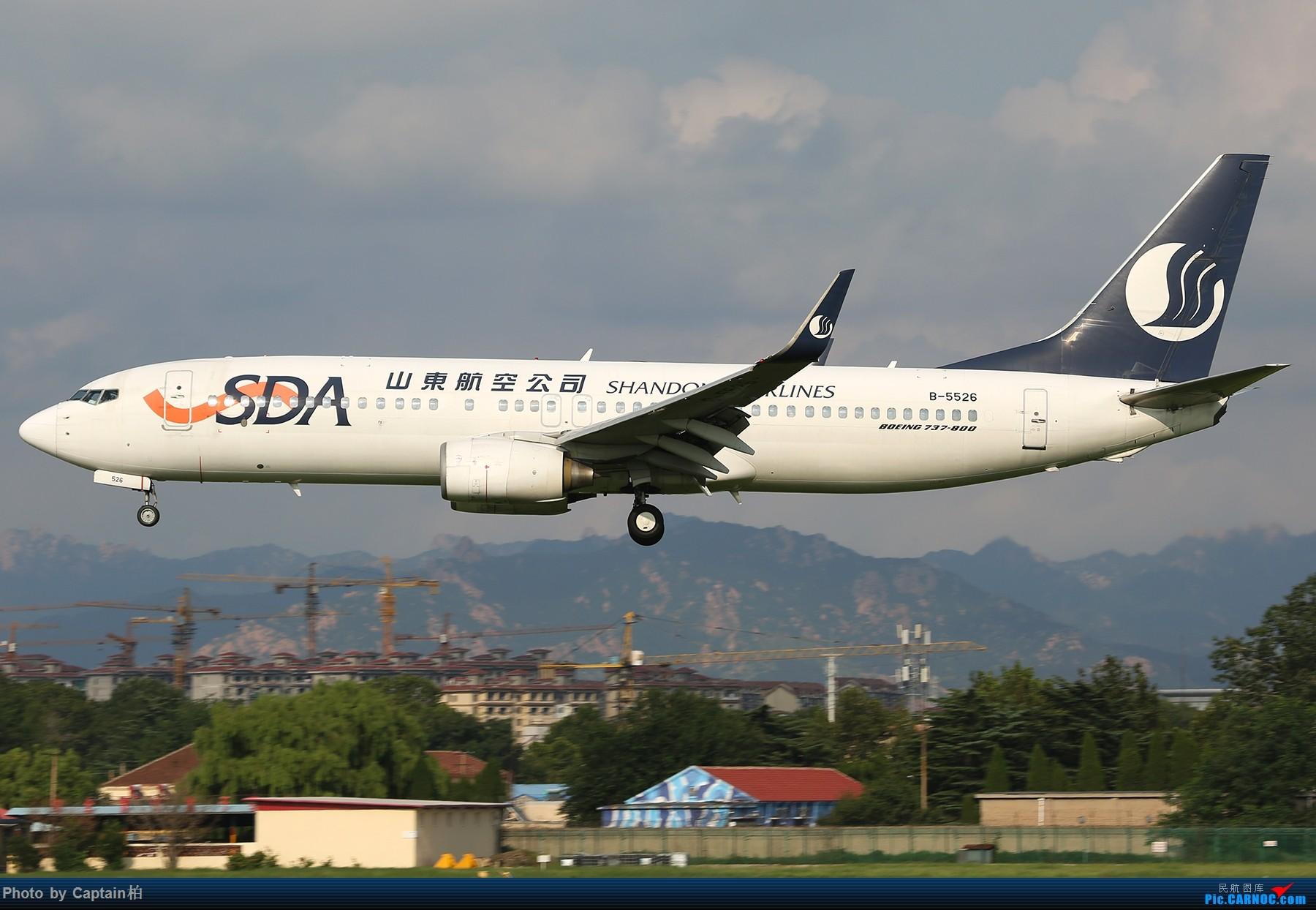 Re:[原创]青岛•夏 BOEING 737-800 B-5526