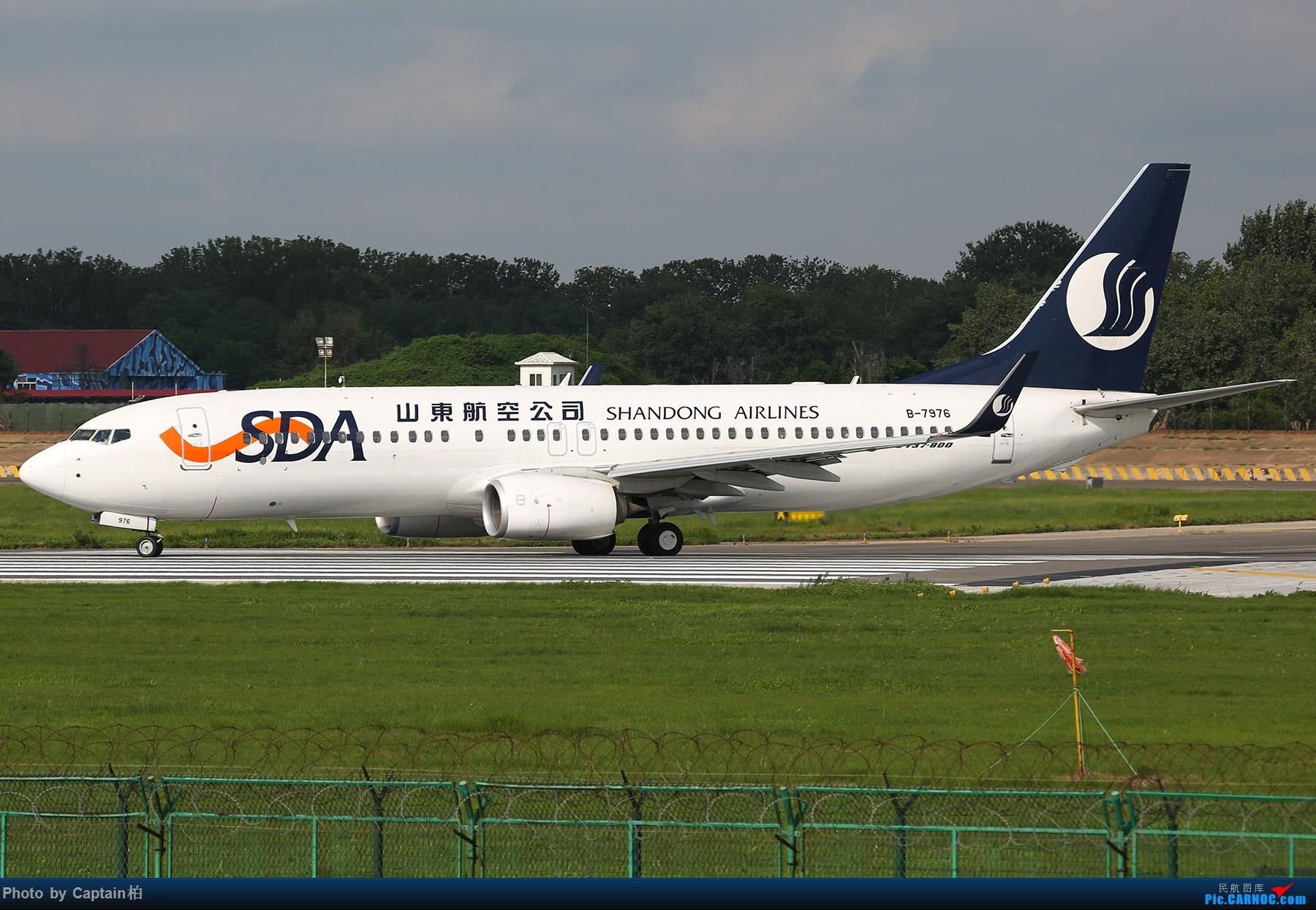 Re:[原创]青岛•夏 BOEING 737-800 B-7976 中国青岛流亭国际机场