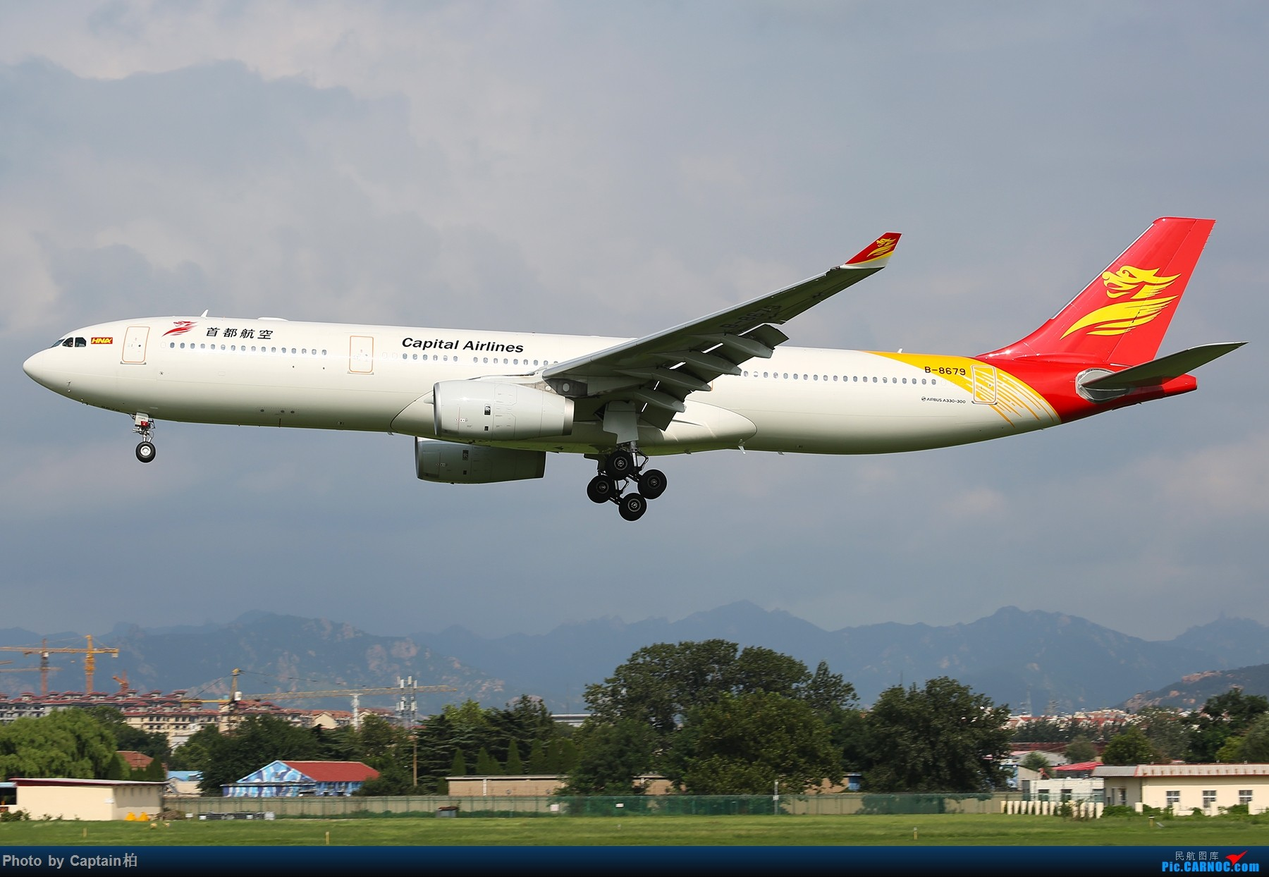 Re:青岛•夏 AIRBUS A330-300 B-8679 中国青岛流亭国际机场