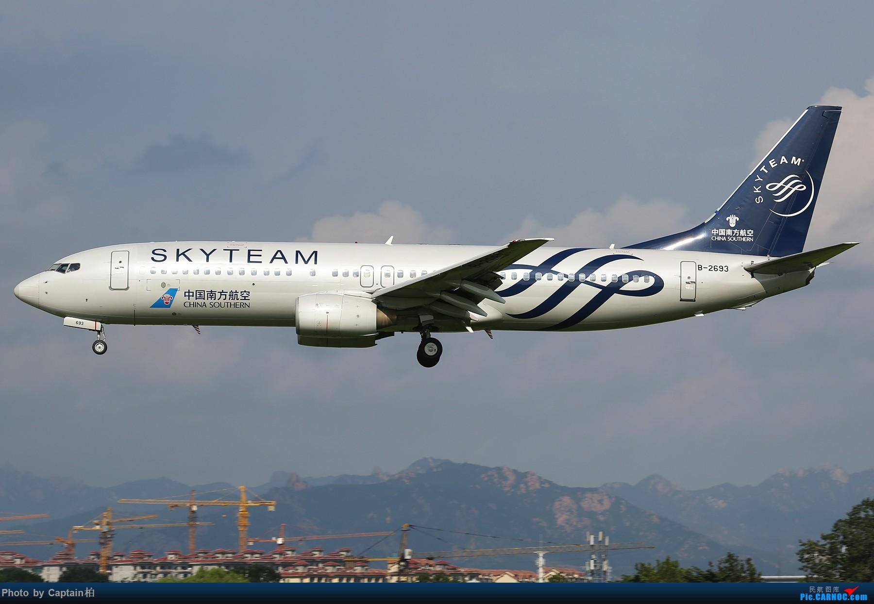 Re:[原创]青岛•夏 BOEING 737-800 B-2693 中国青岛流亭国际机场