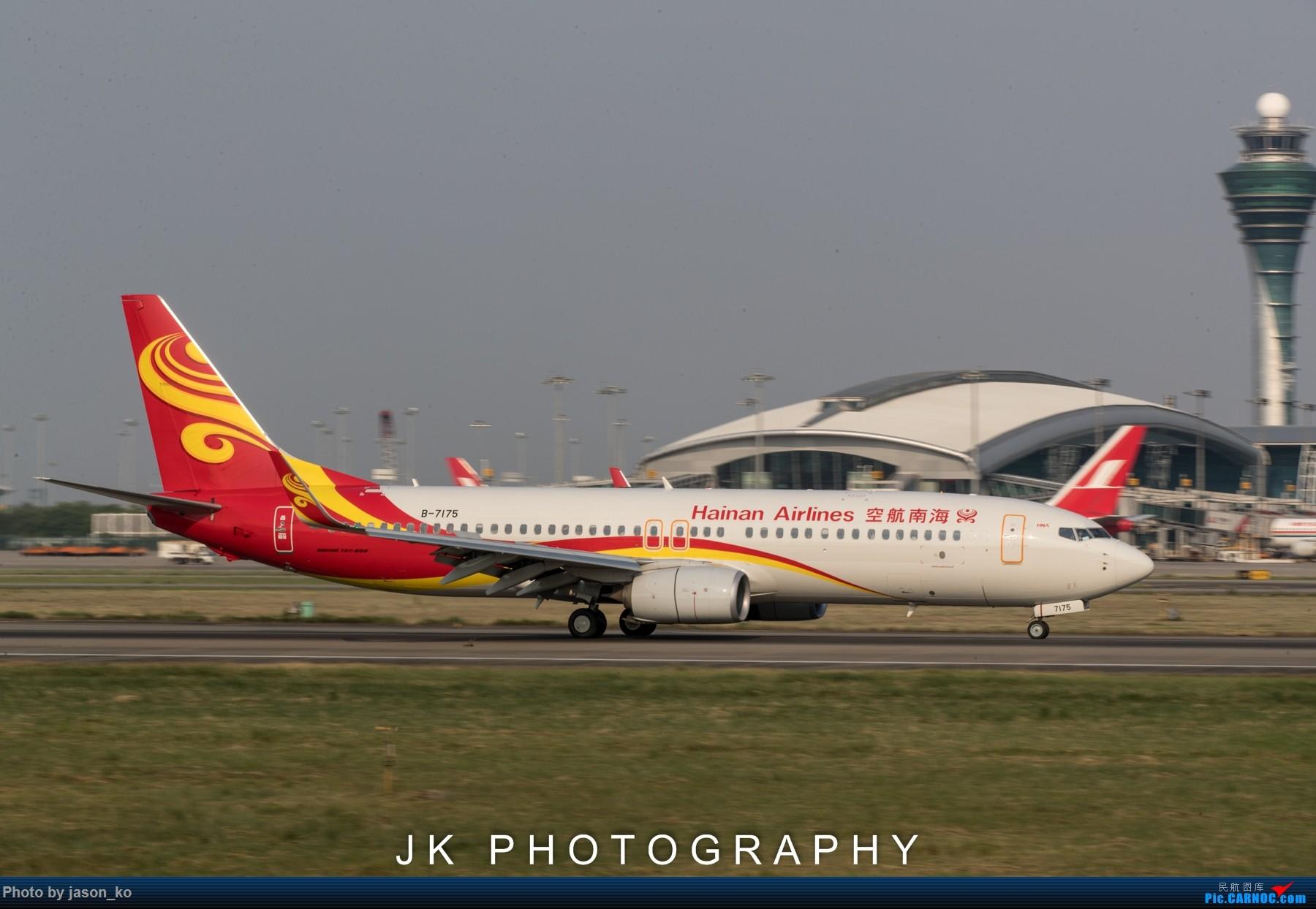 Re:广州白云机场西跑道拍机