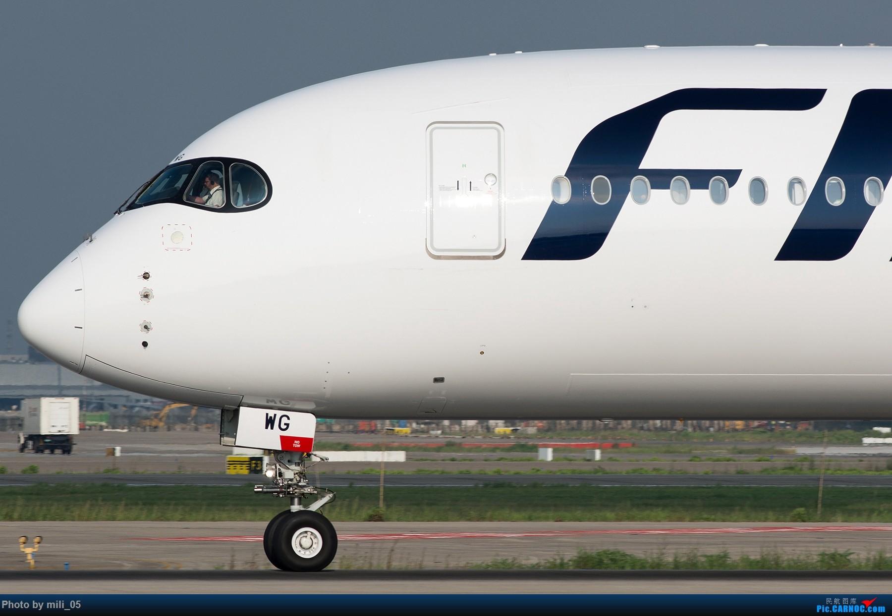 Re:[原创][PVG] 相同的角度,不同的A359 AIRBUS A350-900 OH-LWG 中国上海浦东国际机场