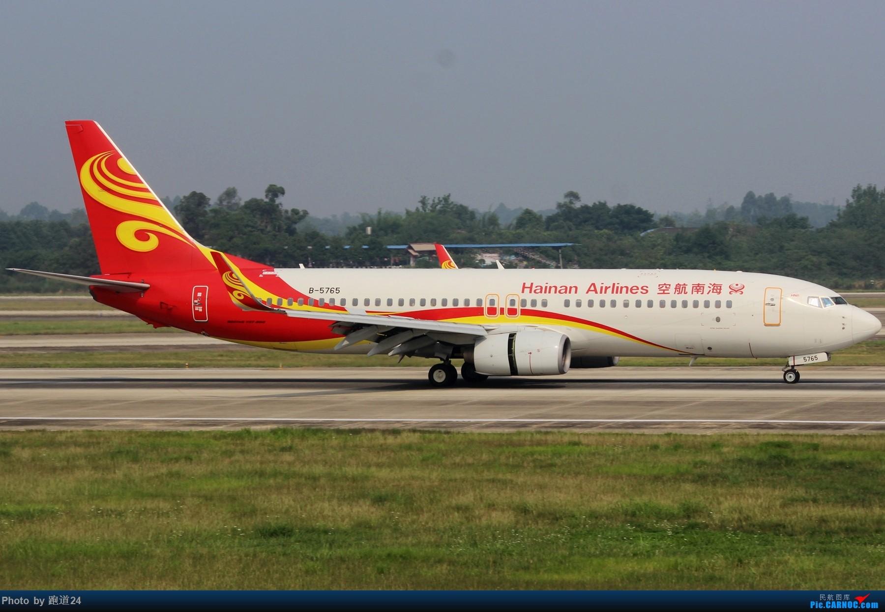 [原创][多图党]不愧是成卢兹啊!! 1800*1200 BOEING 737-800 B-5765 中国成都双流国际机场