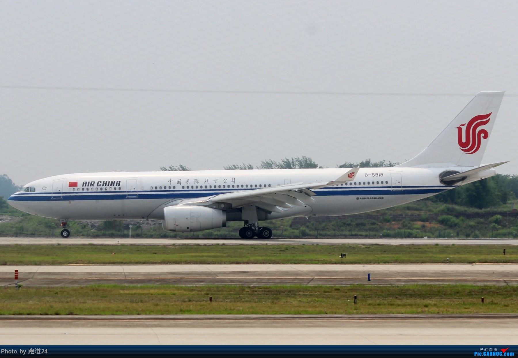 Re:[原创][多图党]不愧是成卢兹啊!! 1800*1200 AIRBUS A330-200 B-5918 中国成都双流国际机场